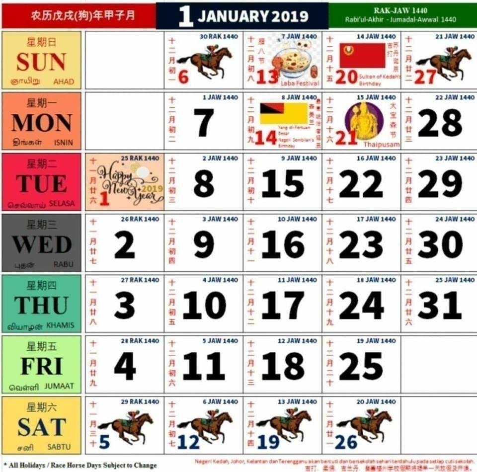 1 Page Calendar 2019 | Ten Free Printable Calendar 2019-2020