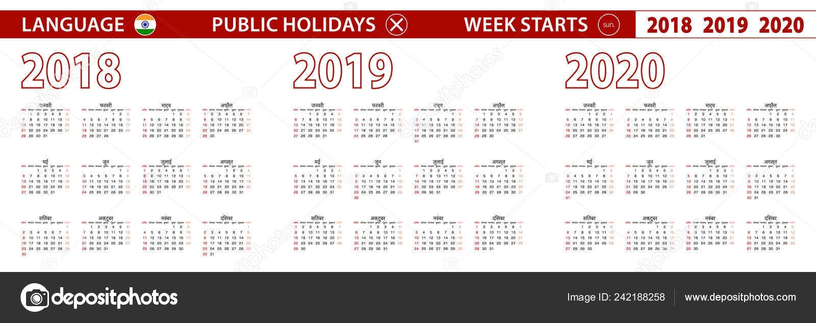 2018 2019 2020 Year Vector Calendar Hindi Language Week