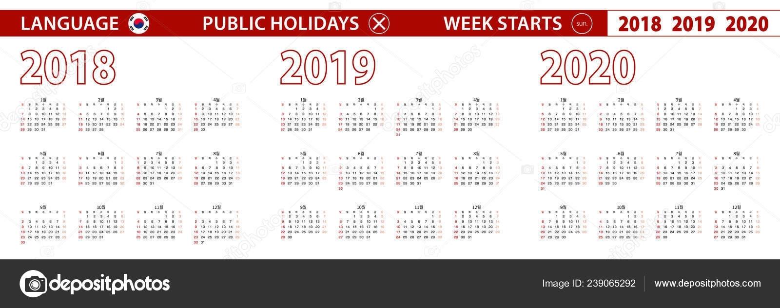 2018 2019 2020 Year Vector Calendar Korean Language Week