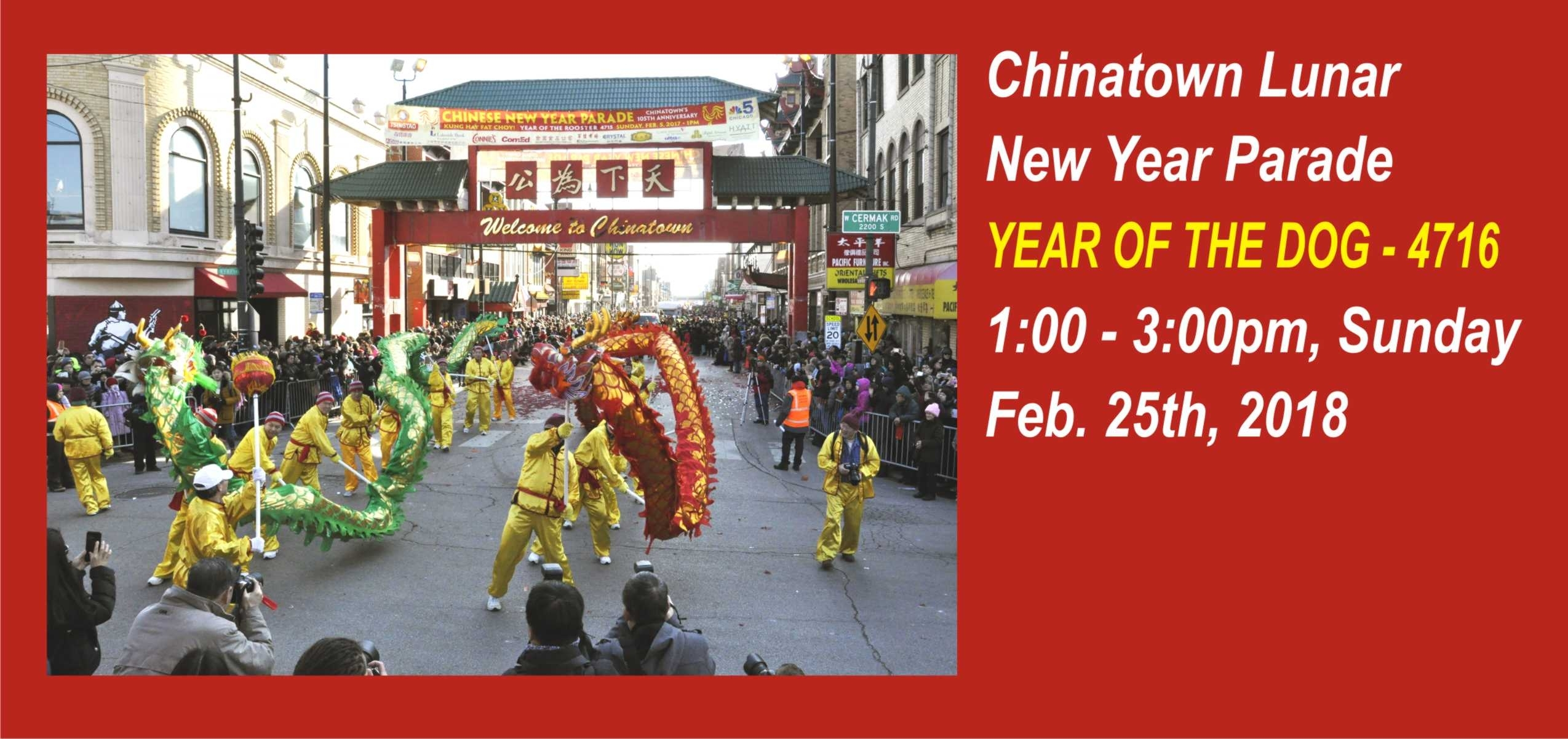 2018 Citywide Lunar New Year Events | Chicago Chinatown Chamber