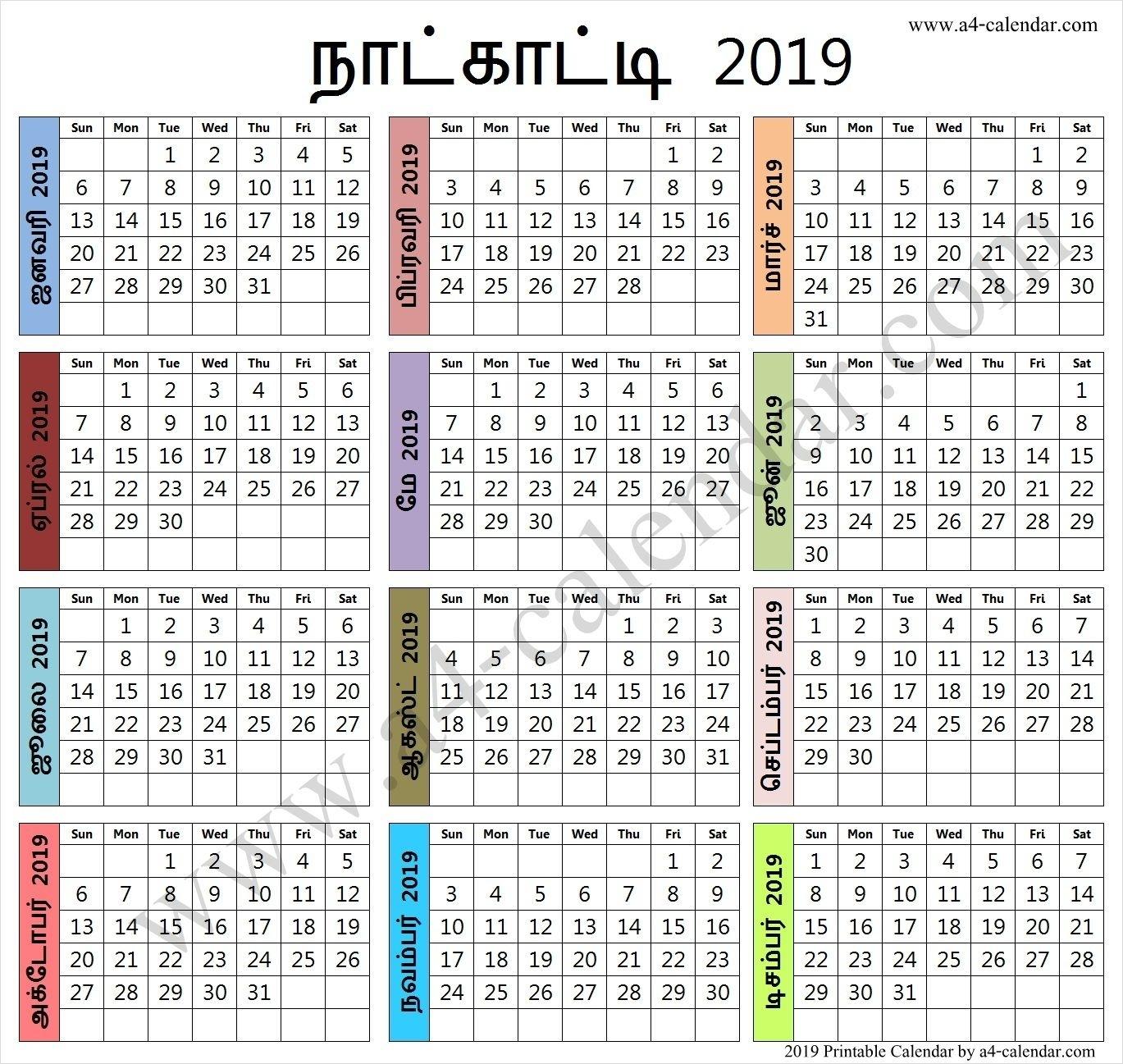 2019 Calendar Tamil | 2019 Calendar, Calendar, Free Blank