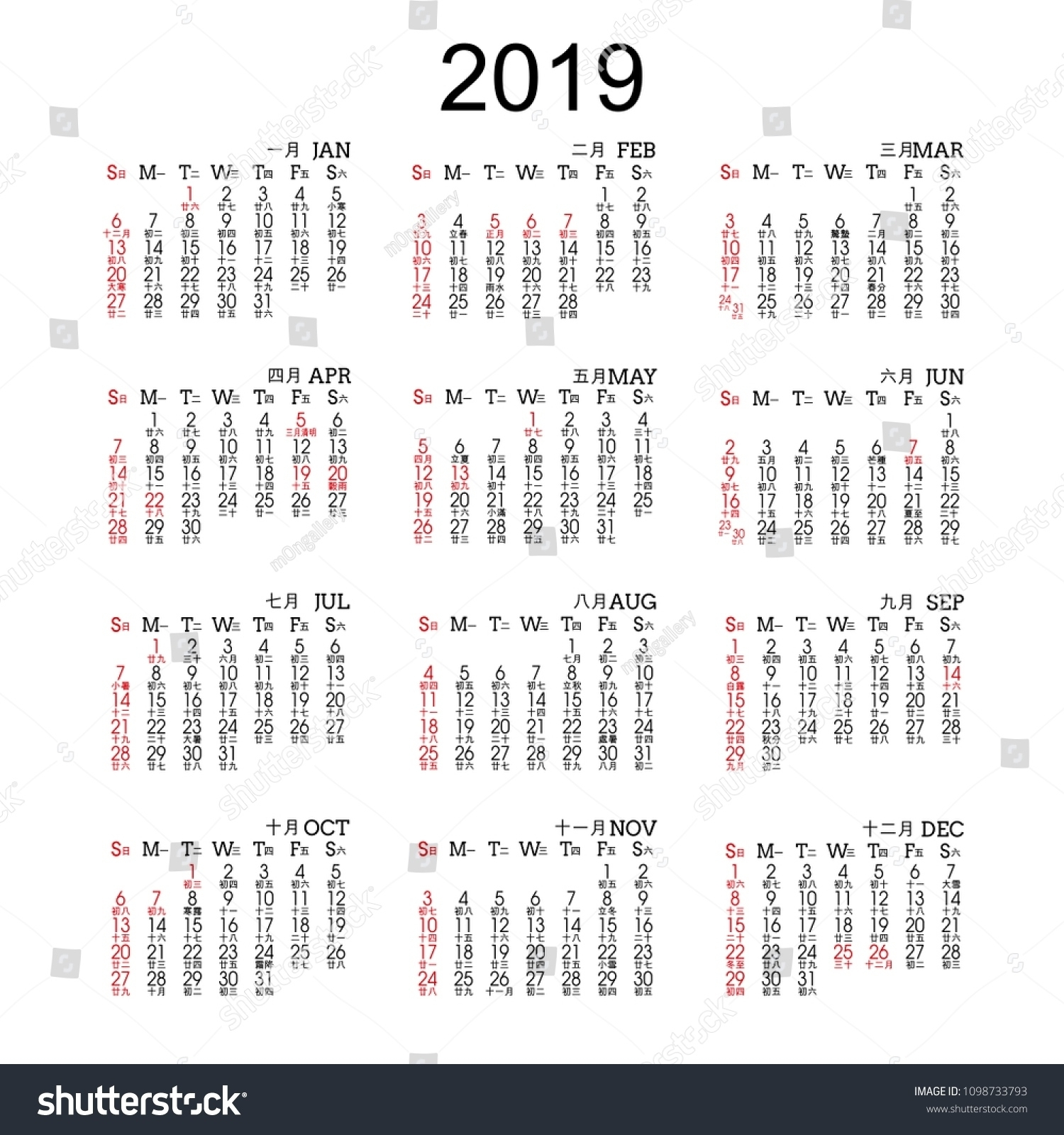 2019 Public Holidays Calendar Hong Kong • Printable Blank