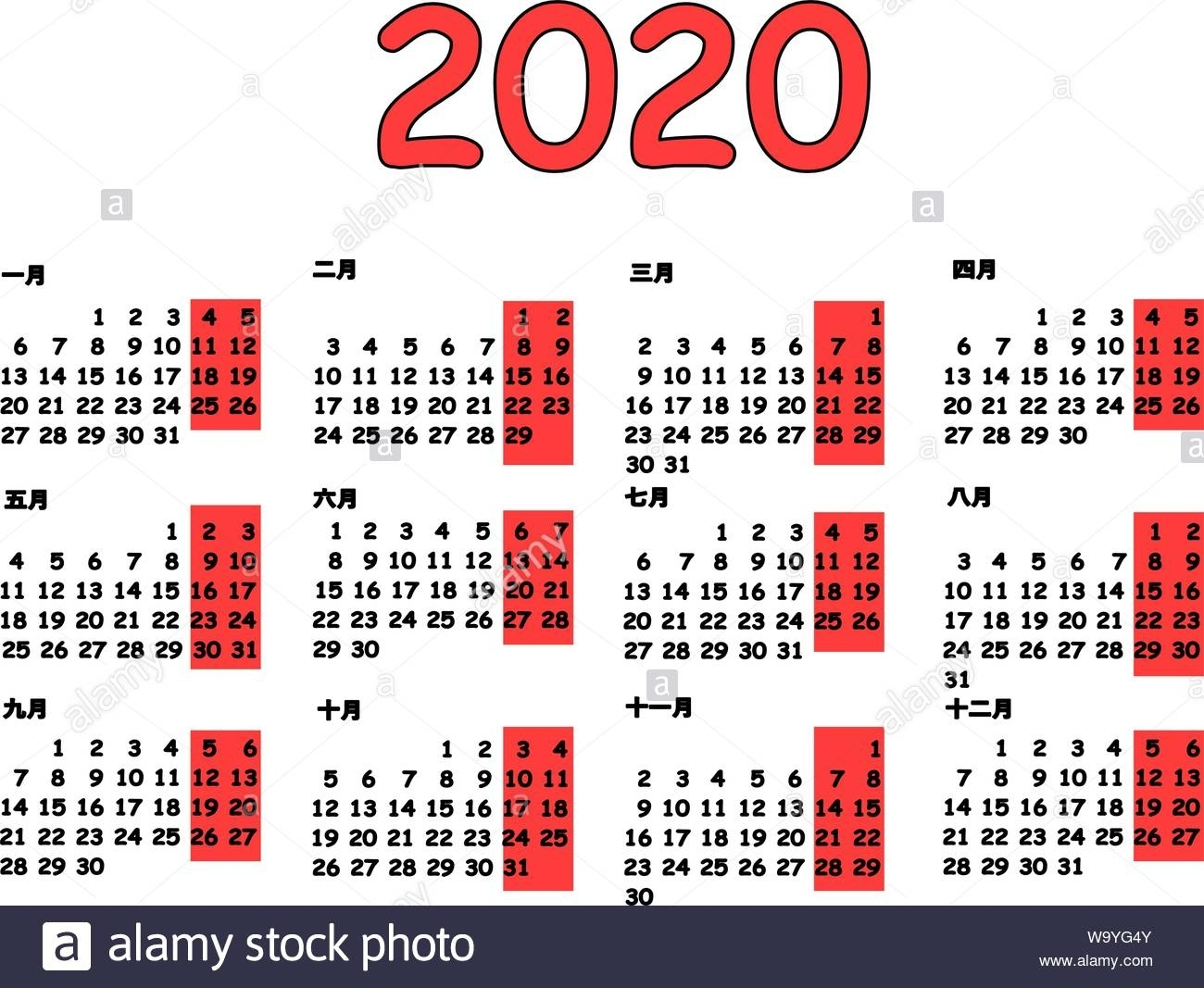 2020 Calendar Grid Chinese Language. Monthly Planning For