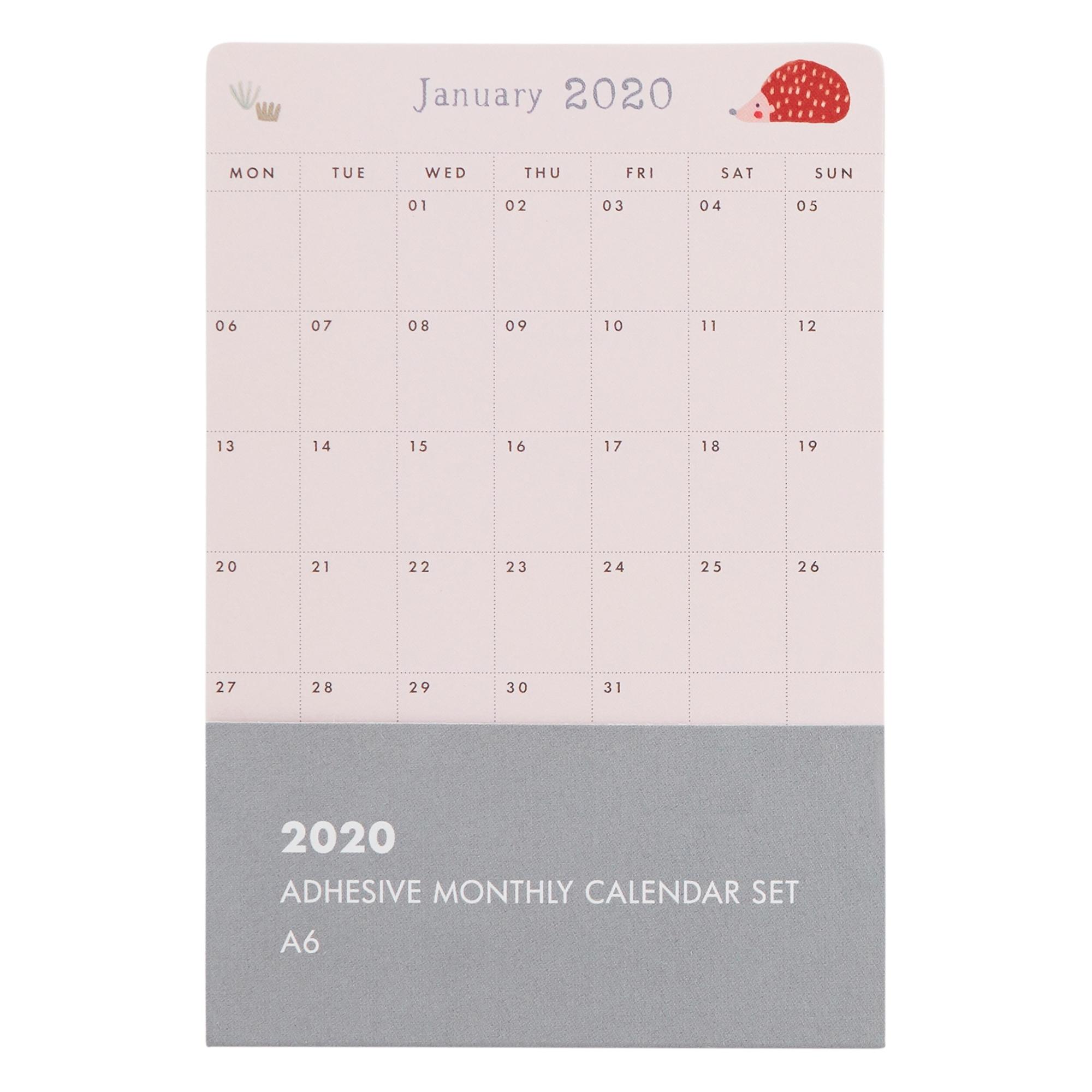 2020 Sweet Adhesive Monthly Calendar Set: Woodland
