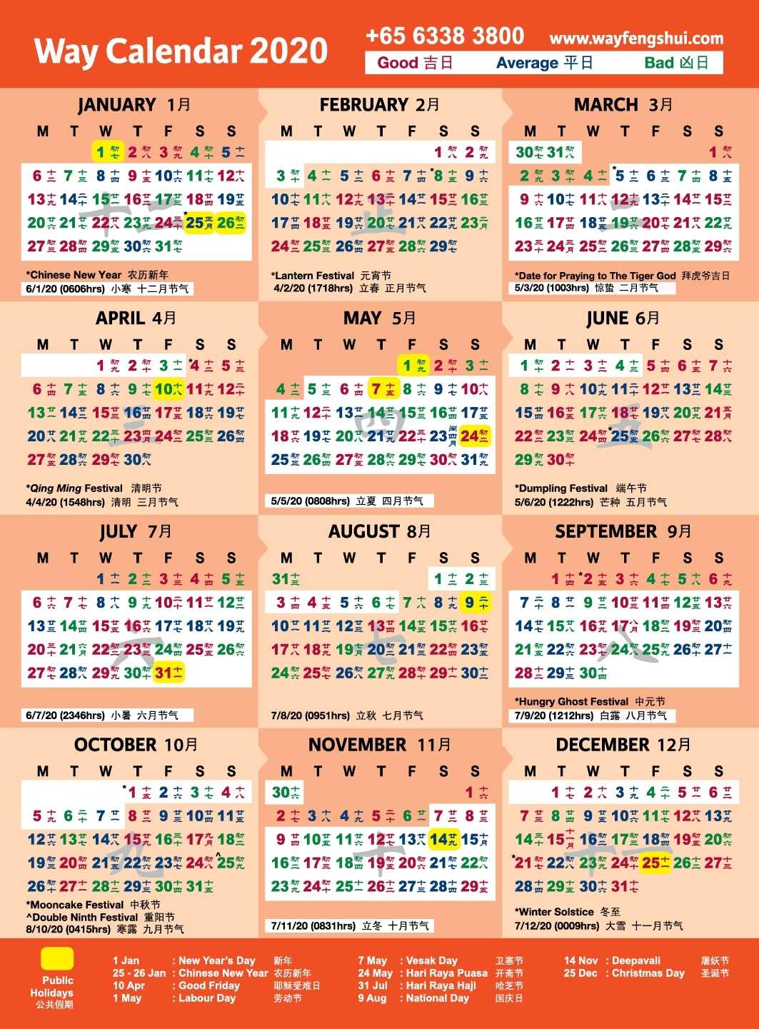 2020 Way Calendar - Feng Shui Master Singapore, Chinese