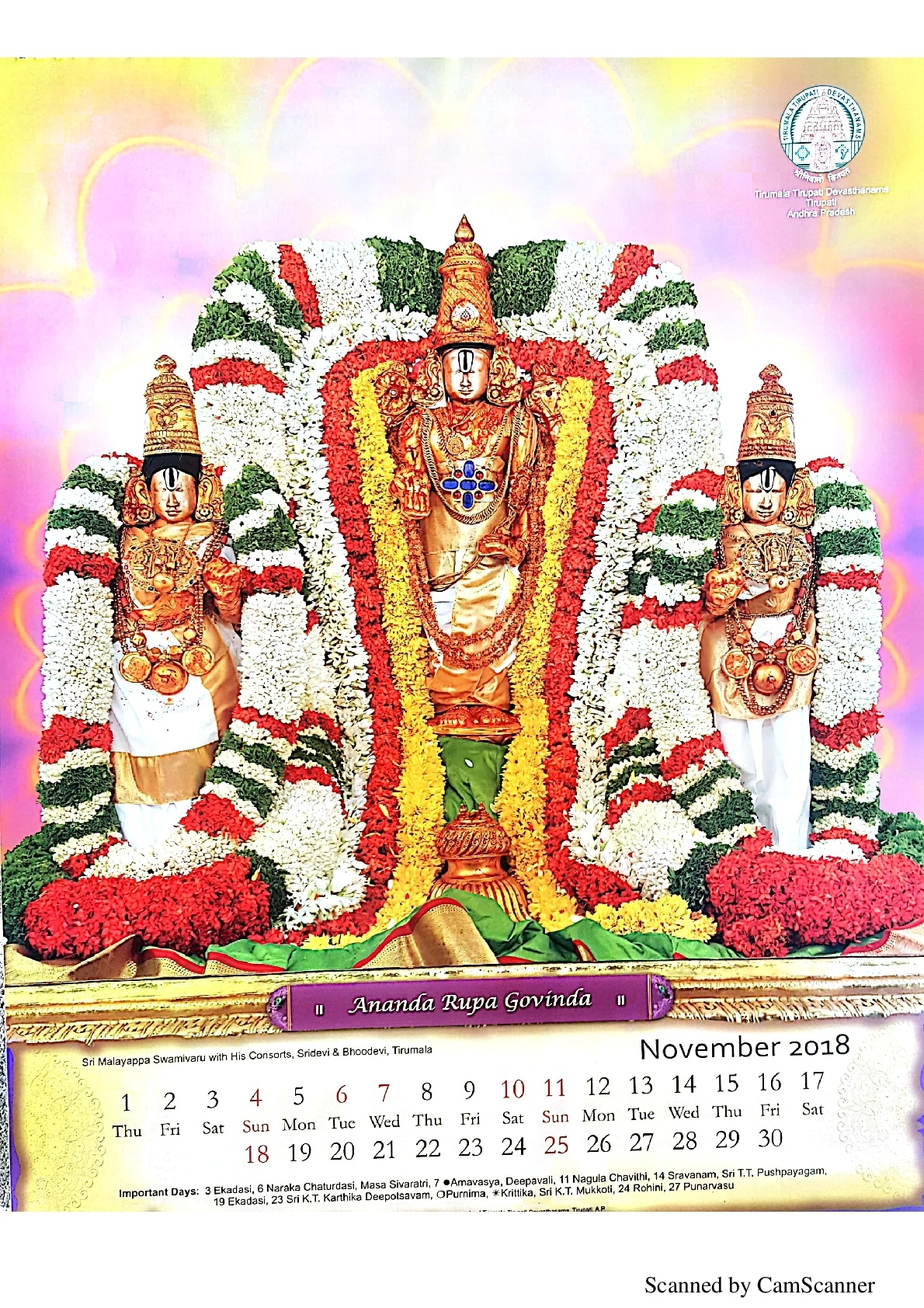 30 Images Sabarimala Temple Calendar 2019 To 2020