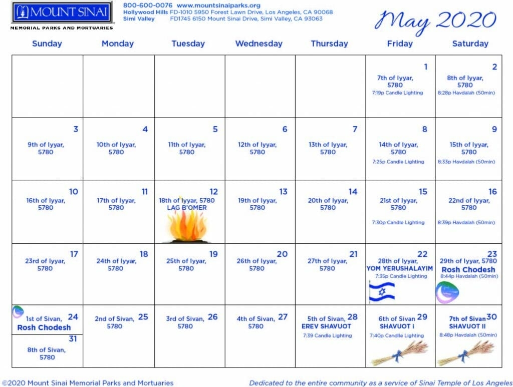 5780 Hebrew Calendar - Mount Sinai Memorial Parks And Mortuaries
