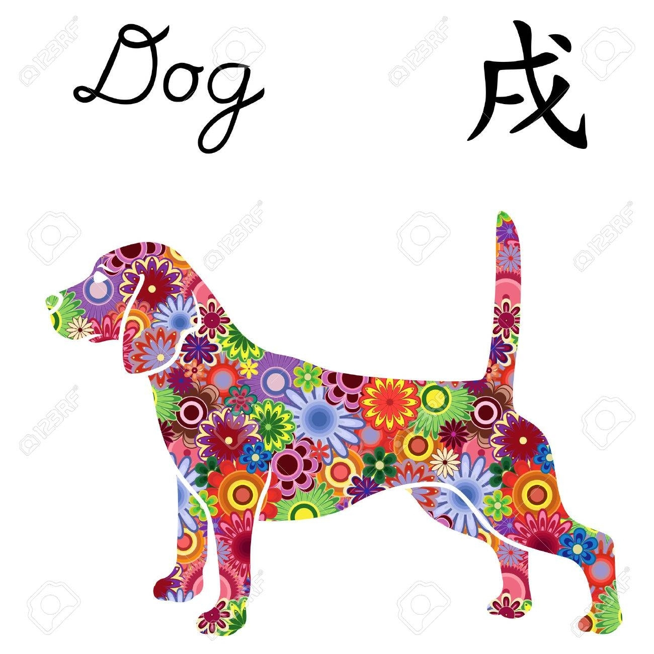 Alert Beagle Dog, Chinese Zodiac Sign, Vector Stencil With Color..