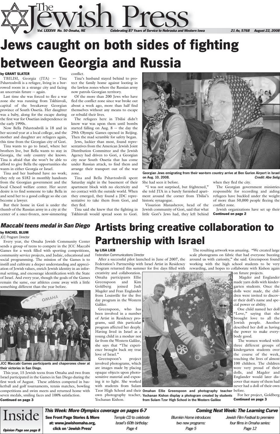 August 22, 2008Jewish Press - Issuu