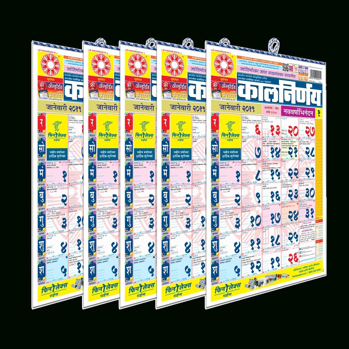 Bangalore Press E Calendar Free Download   Calendar Design Ideas