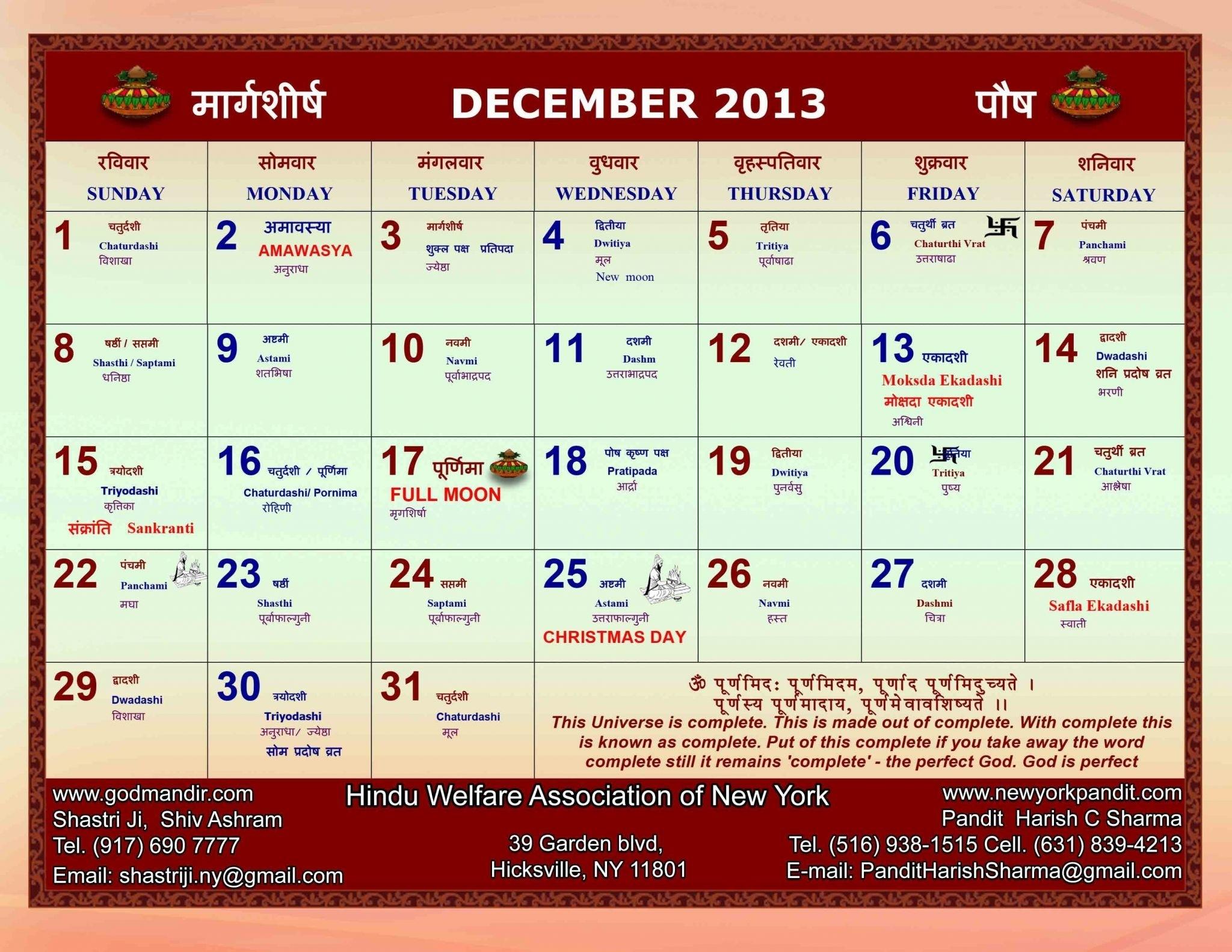 Calendar 2019 Hindi Lala Ramswaroop Pdf Free Download - Nail