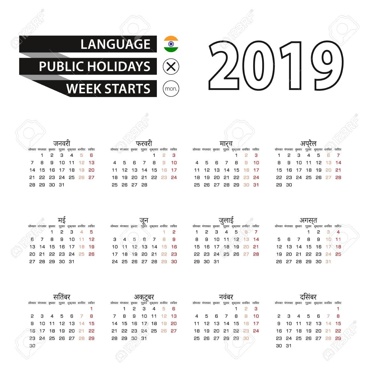 Calendar 2019 In Hindi Language, Week Starts On Monday. Vector..
