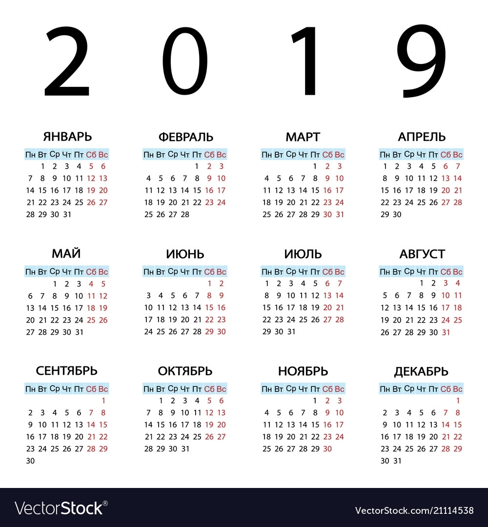 Calendar 2019 Year Russian Week Starts With