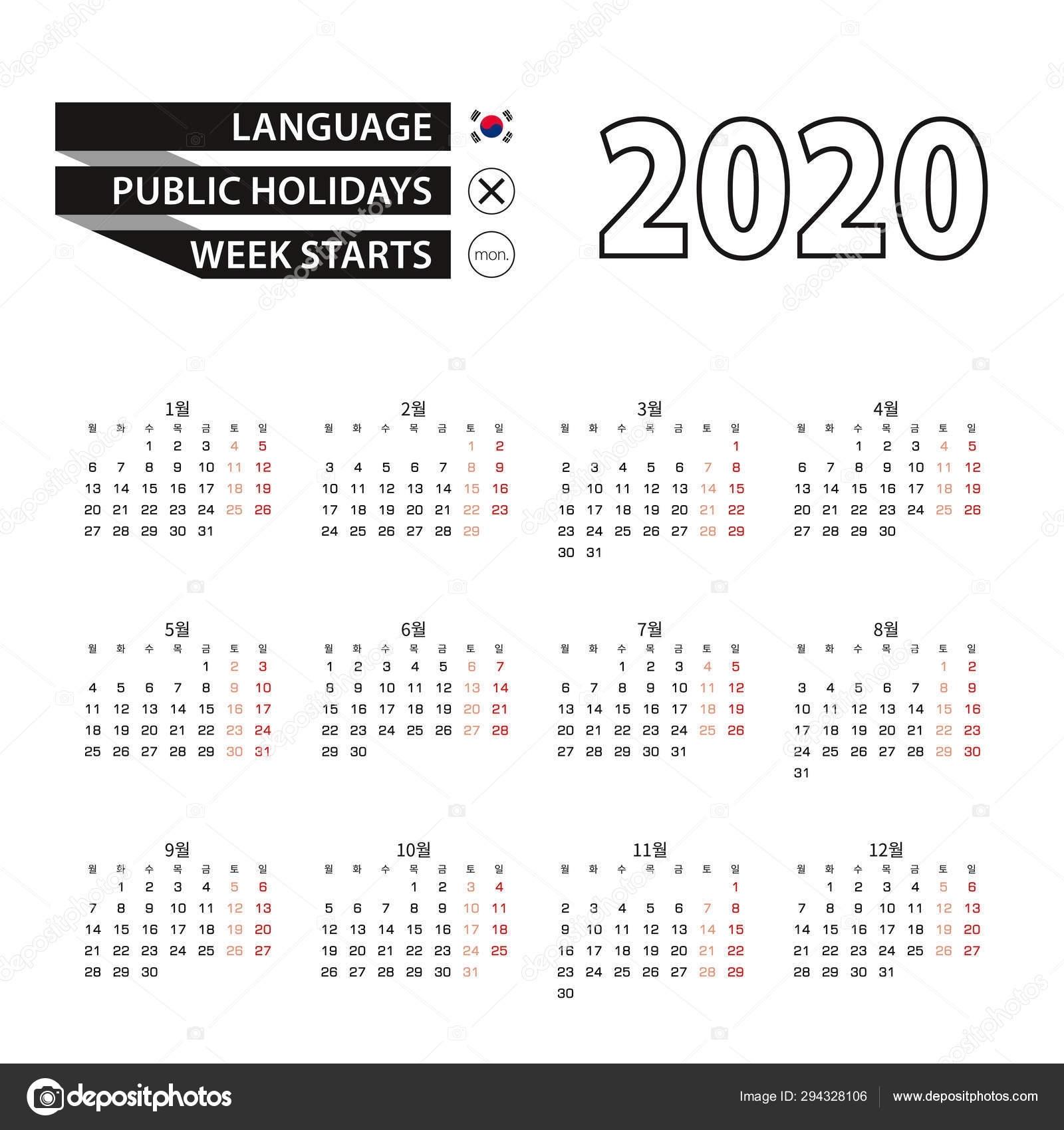 Calendar 2020 In Korean Language, Week Starts On Monday