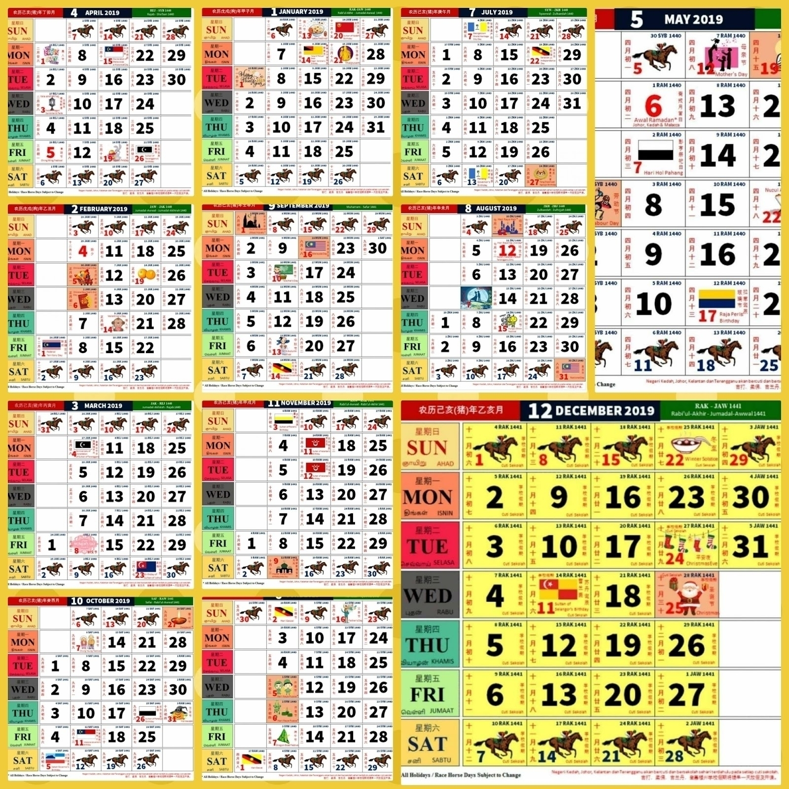 Calendar 2020 Kuda – Get Your Calendar Printable