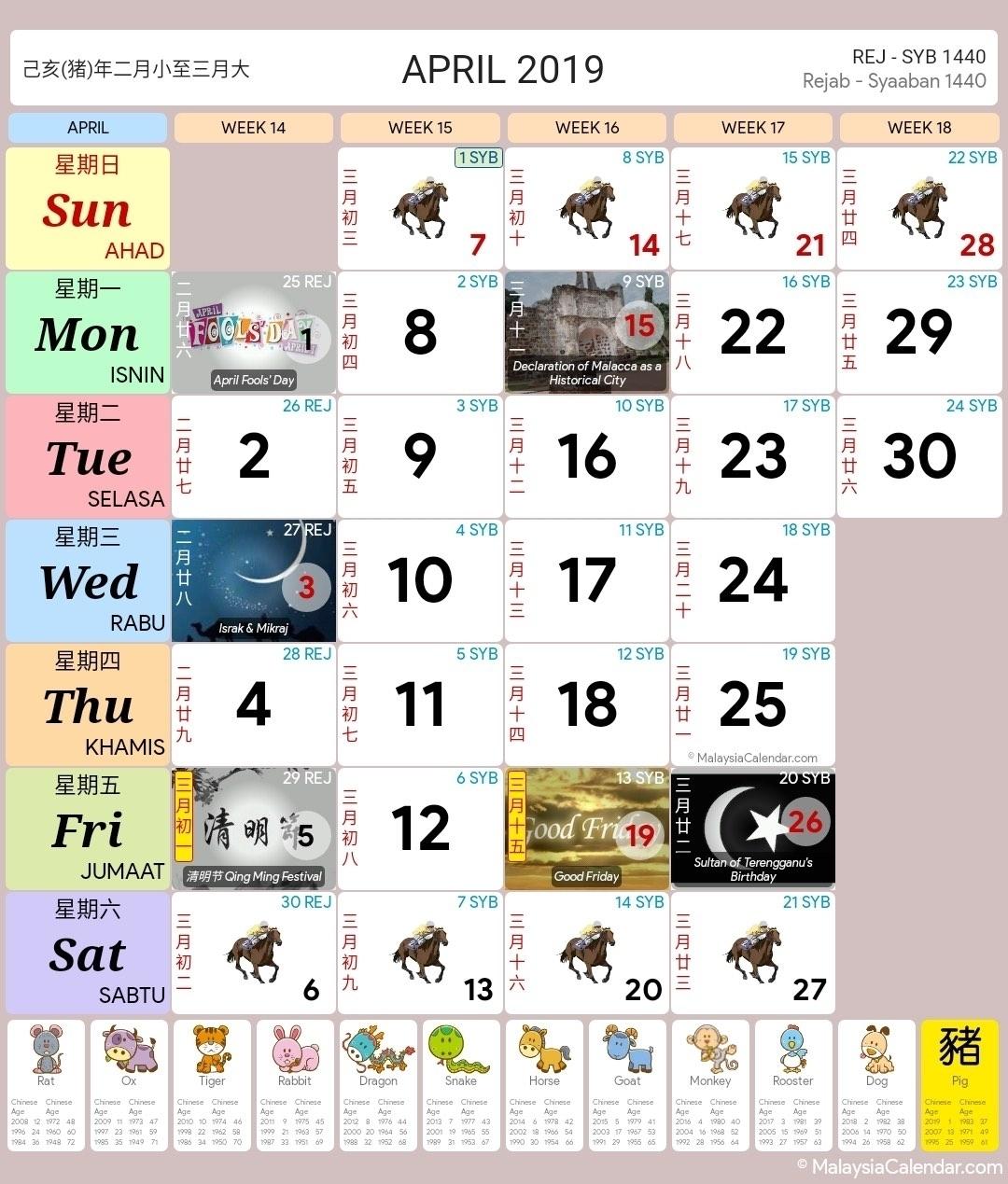 Calendar 2020 Malaysia Kuda – Get Your Calendar Printable