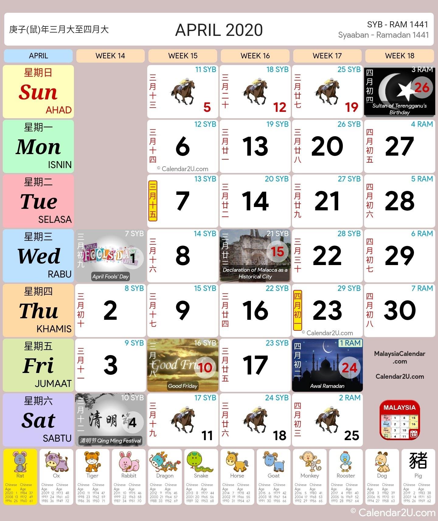 Calendar Archives - Malaysia Calendar