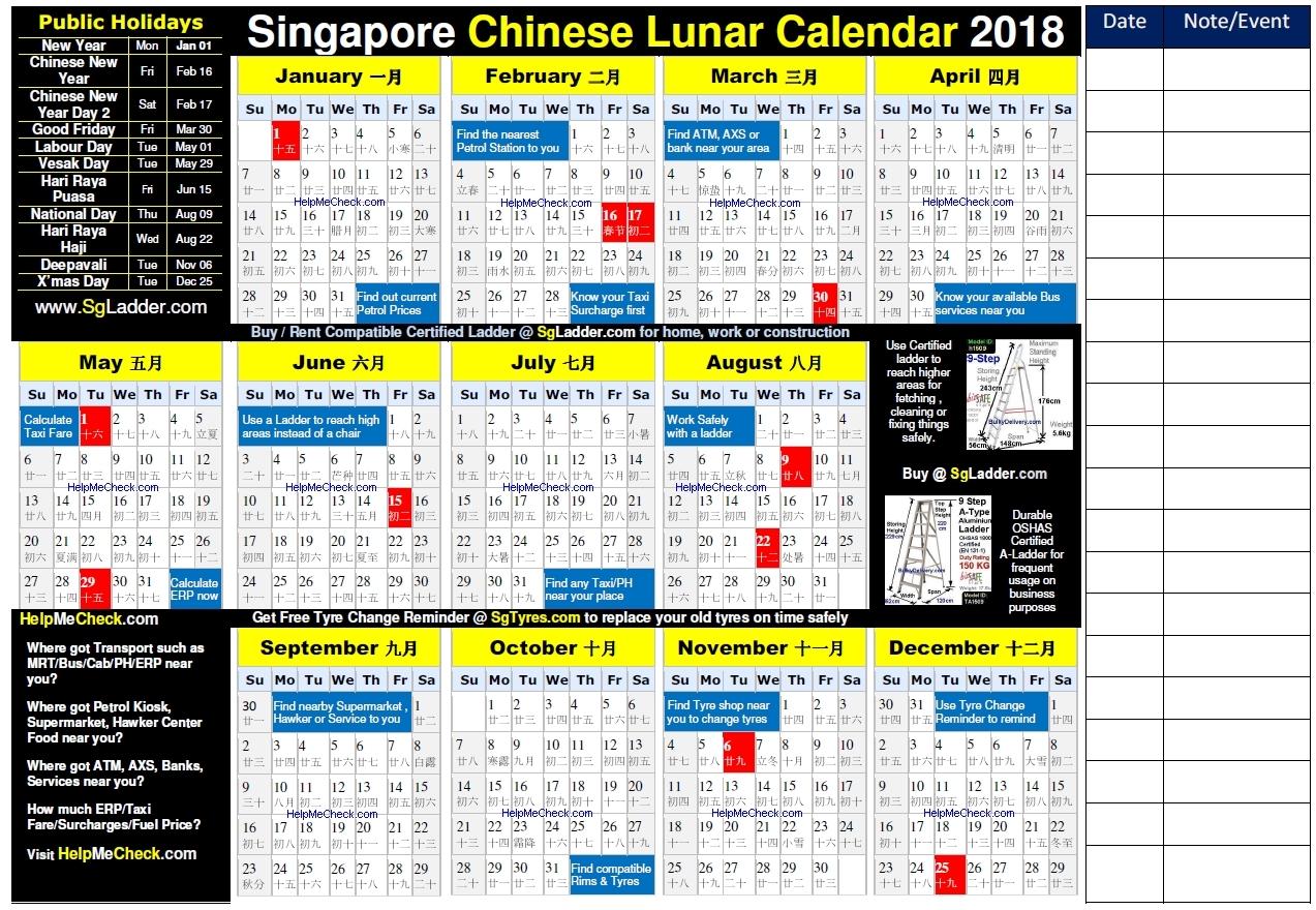 Chinese Lunar Calendar 2018 – Monthly Printable Calendar
