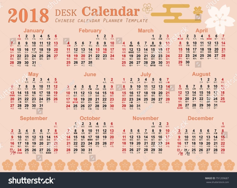 Chinese Lunar Calendar 7 Month • Printable Blank Calendar
