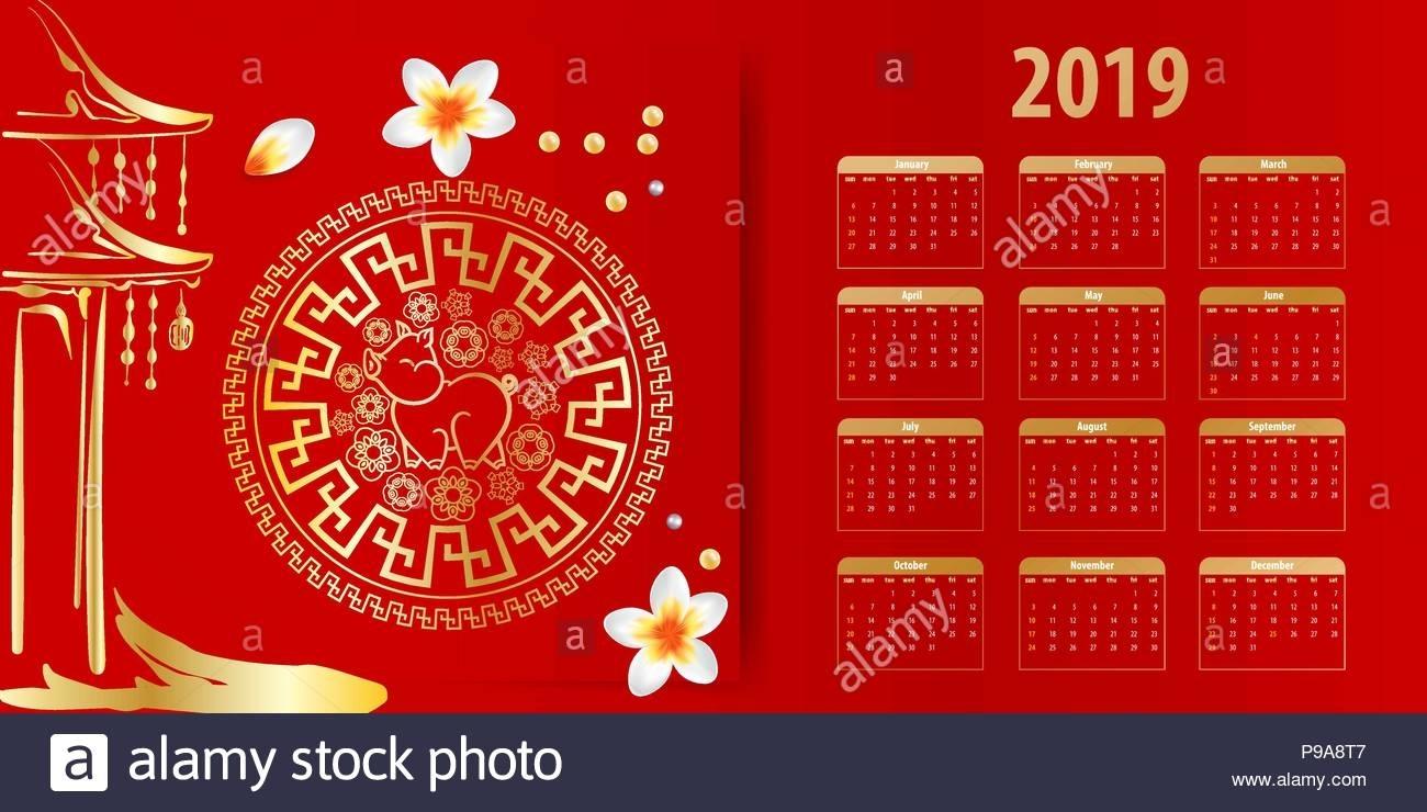 Chinese New Year Calendar 2019 Stock Vector Art