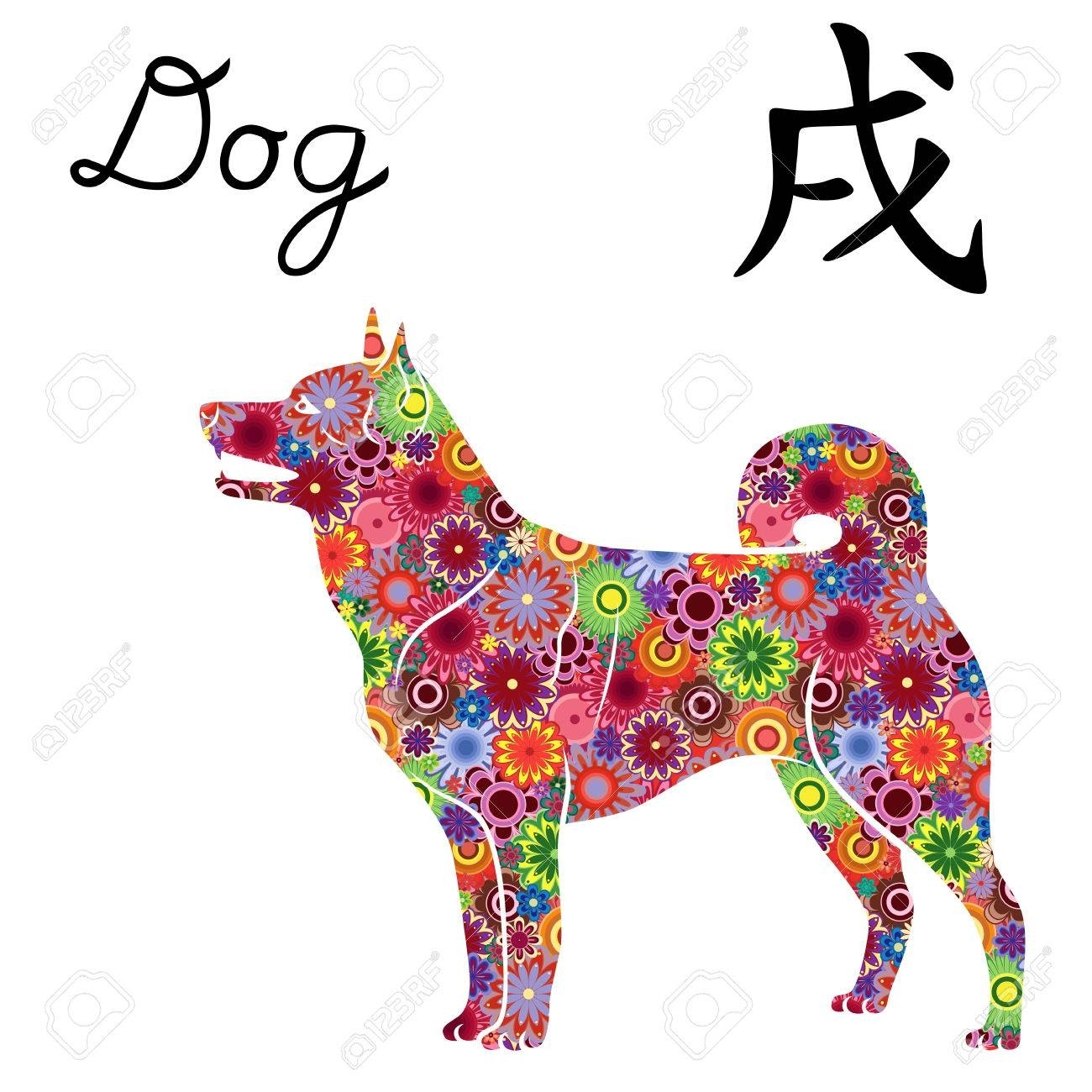 Chinese Zodiac Sign Dog, Symbol Of New Year On The Eastern Calendar,..