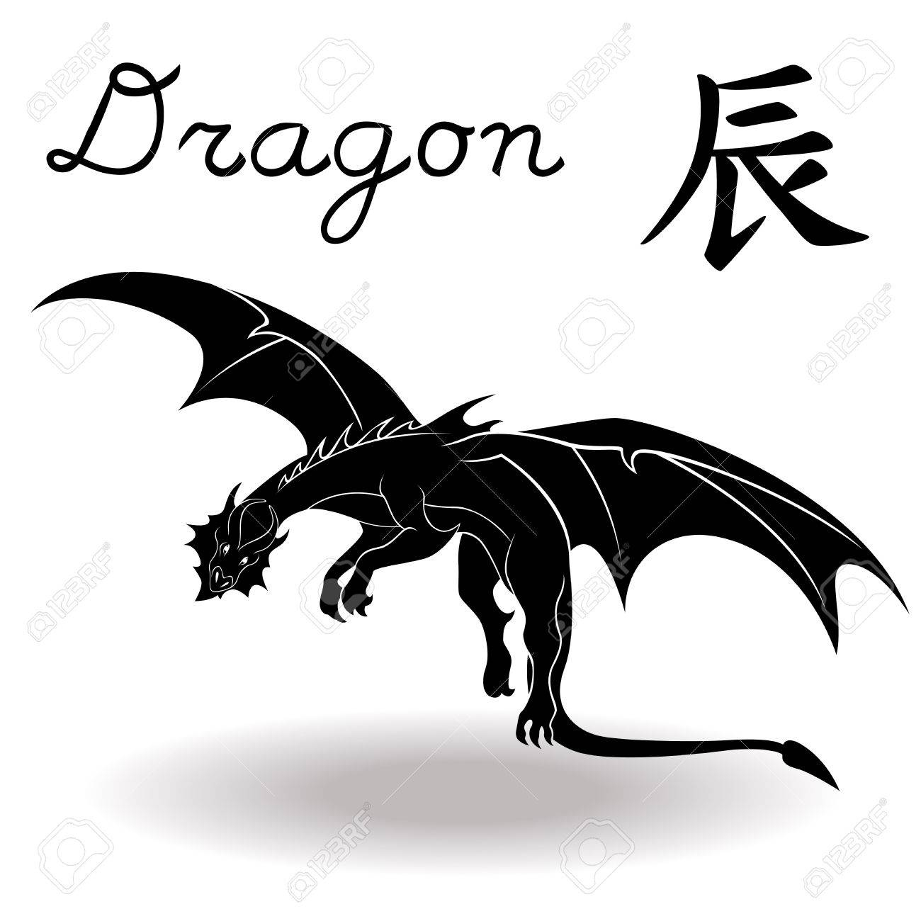 Chinese Zodiac Sign Dragon, Fixed Element Earth, Symbol Of New..