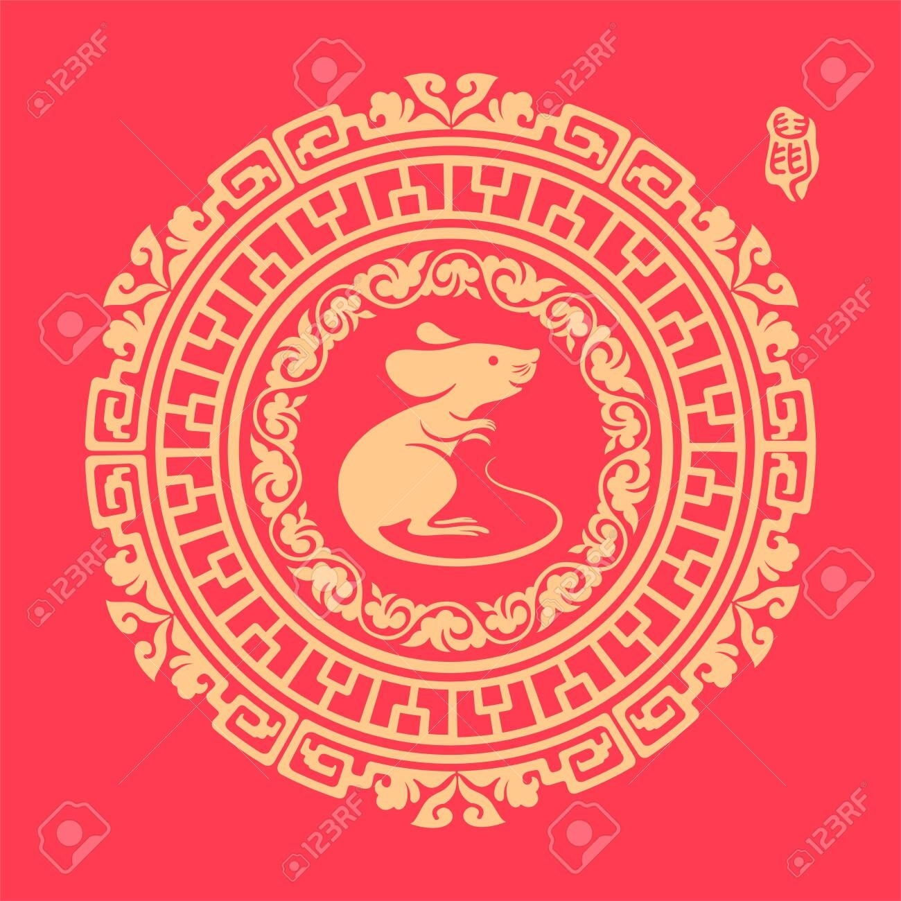 Design Element Of Chinese Zodiac Rat - Symbol Of The Year 2020..