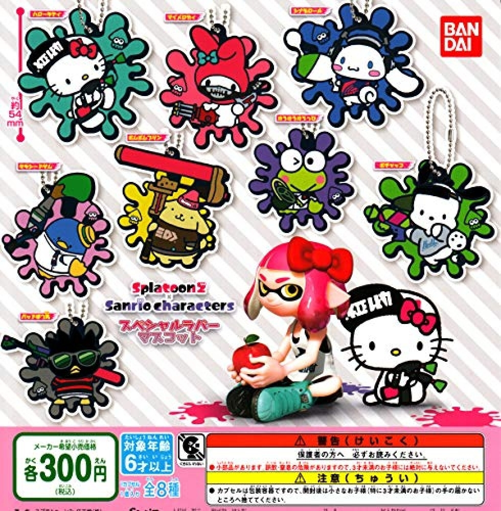 Details About New Splatoon 2 Sanrio Characters Special Rubber Mascot 8 Set  Full Comp Bandai
