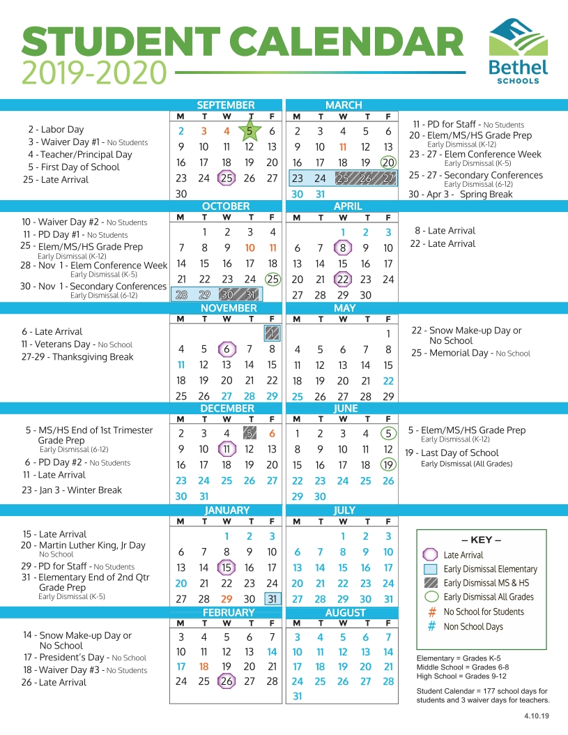 District Calendars / Home