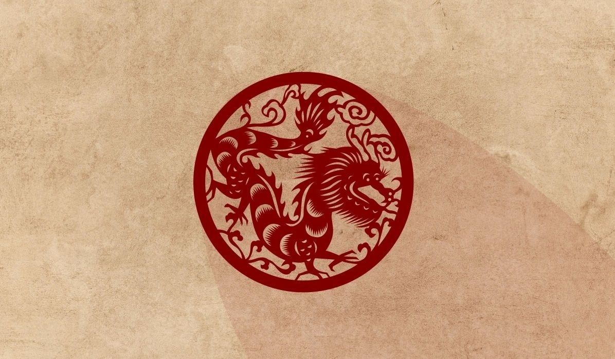 Dragon Chinese Zodiac: Key Personality Traits, Love And