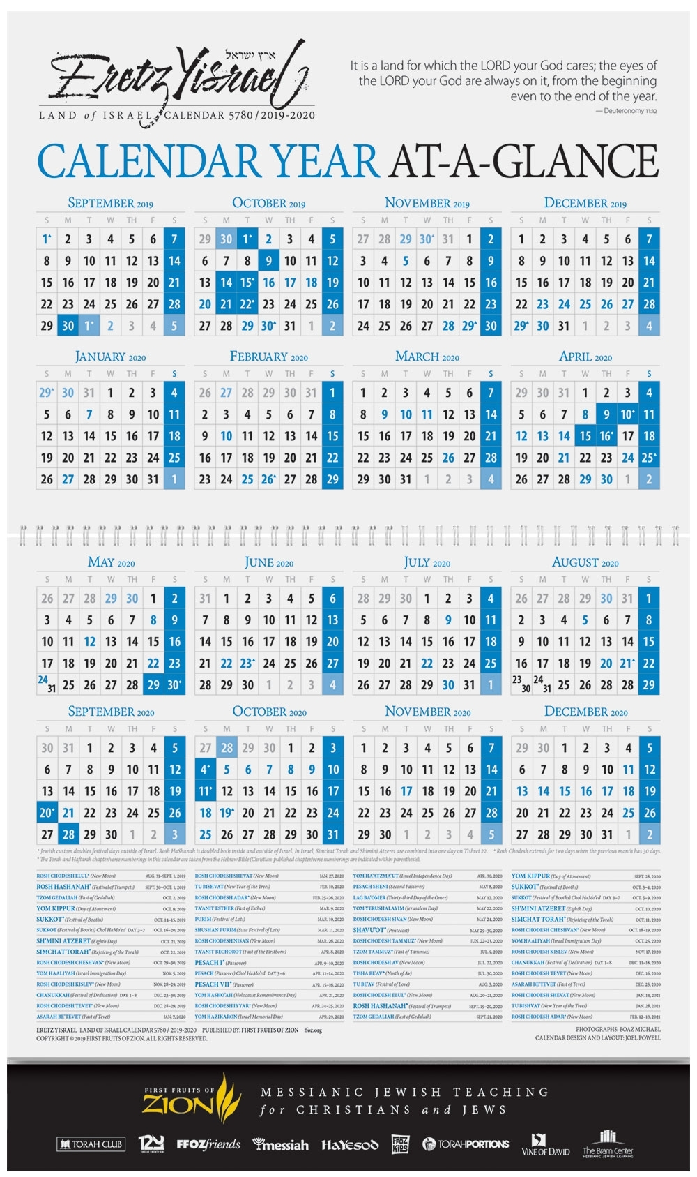 Eretz Yisrael Wall Calendar - 5780 (2019-2020)