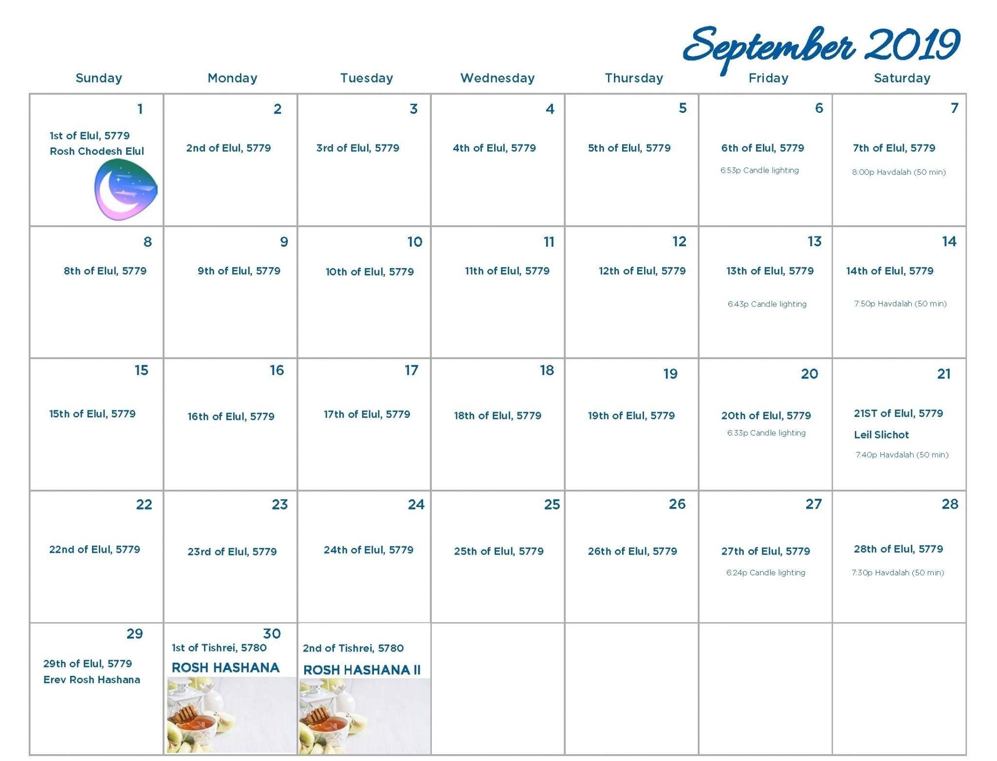 Hebrew Calendar 2019 | Jewish Calendar, Calendar 2019