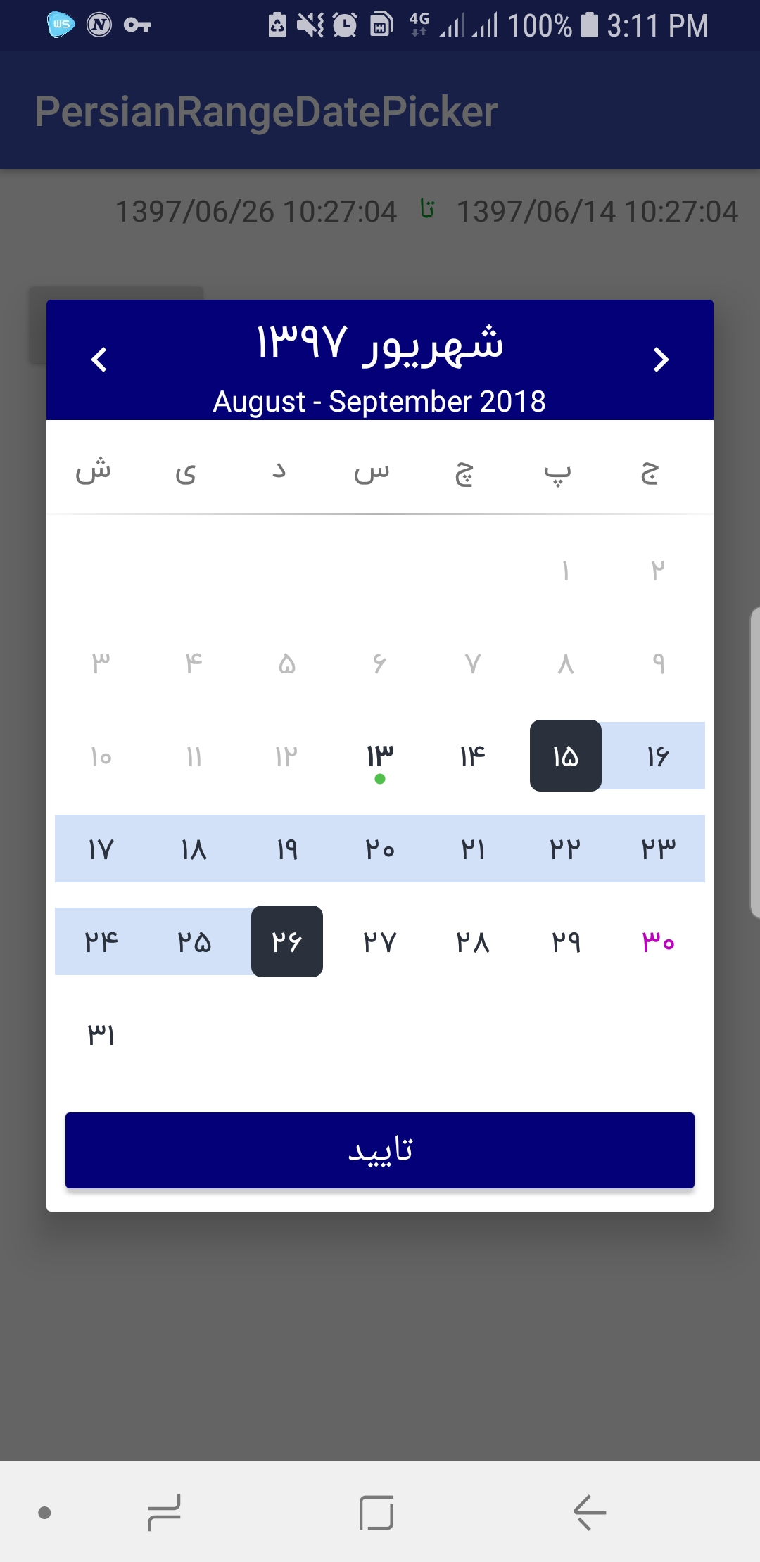 How To Feed Datepicker Widget With Other Calendar Sytems