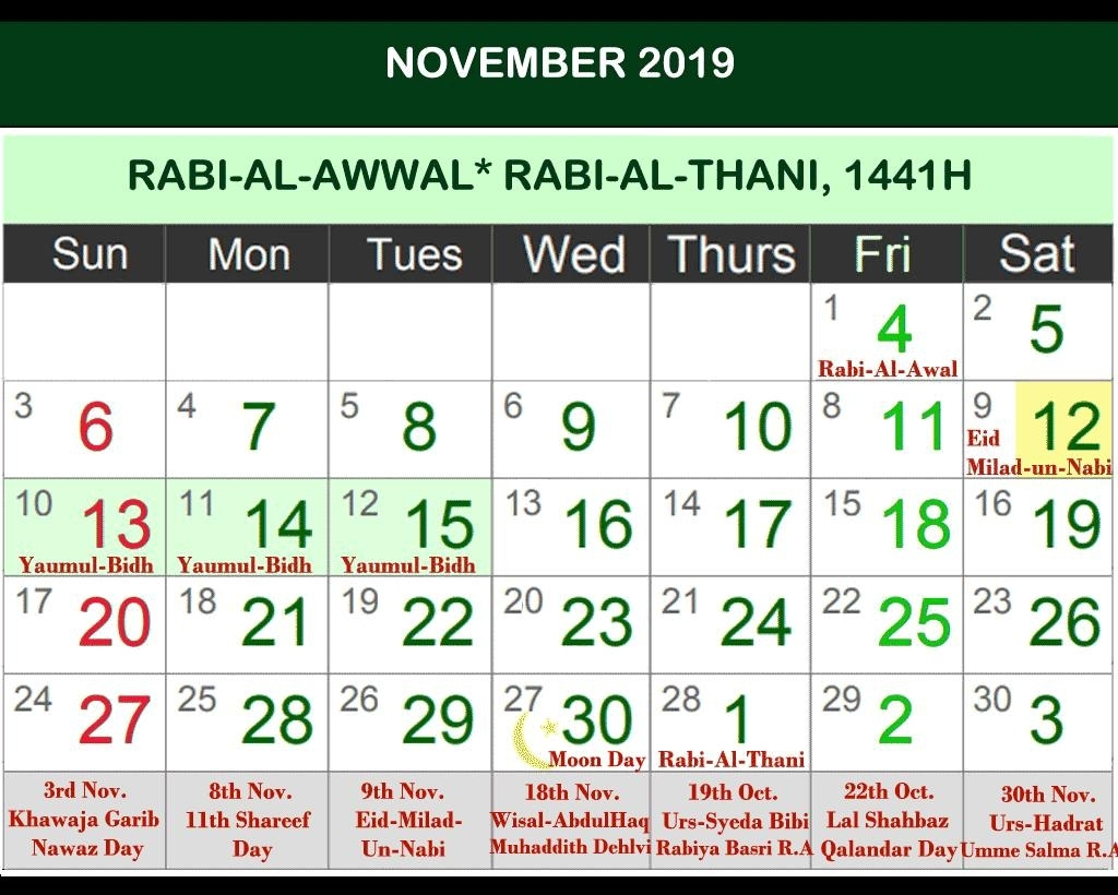 Islamic Calendar 2019 - Hijri Calendar 2020 For Android - Apk