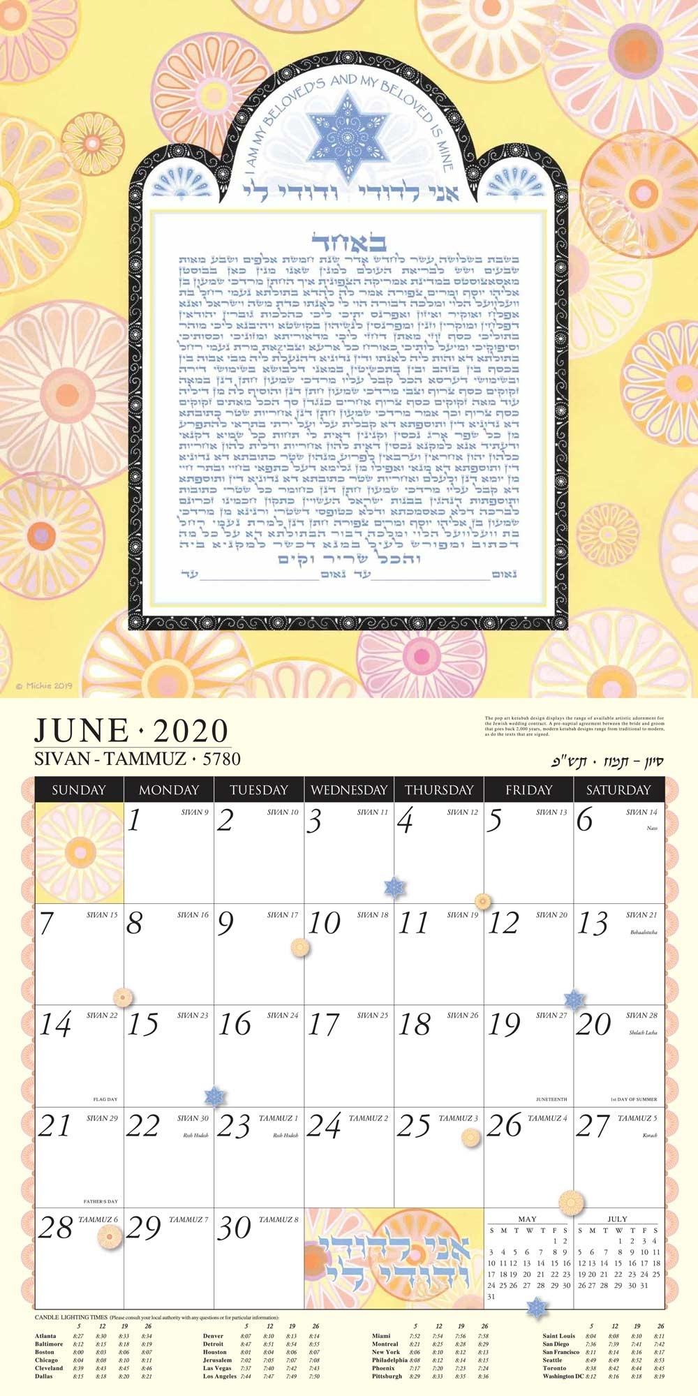 Jewish Art Calendarmickie 2020