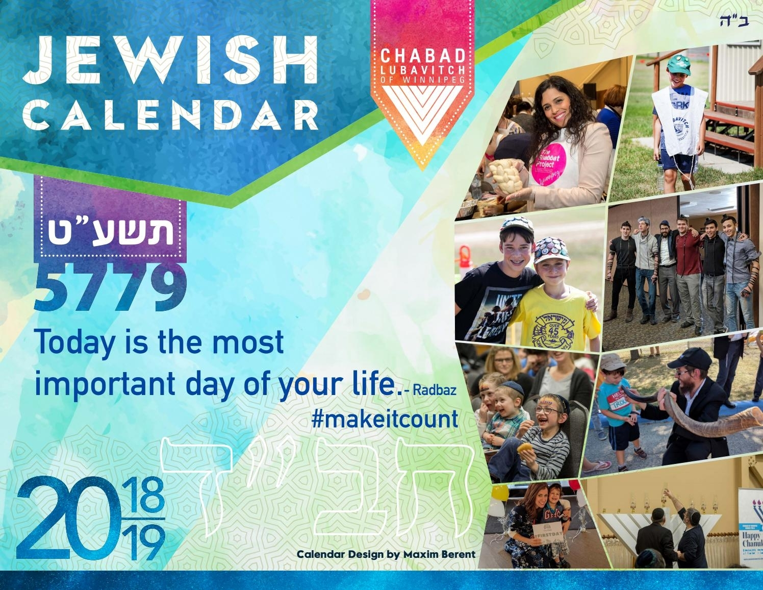 Jewish Calendar 5779Chabad-Lubavitch Of Winnipeg - Issuu