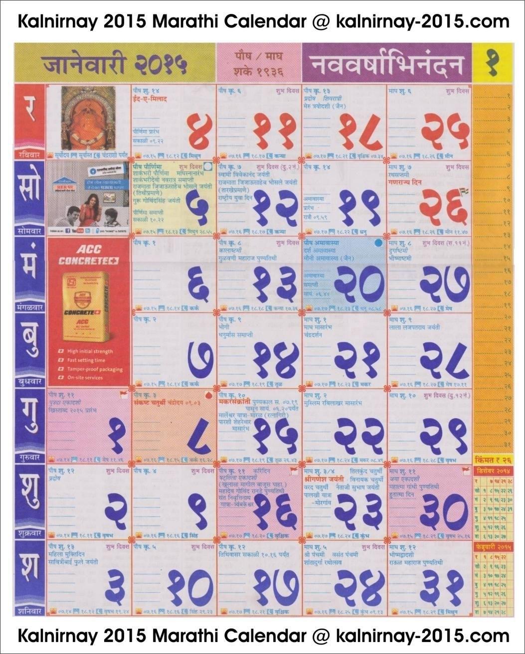 June 2019 Calendar Kalnirnay | Template Calendar Printable