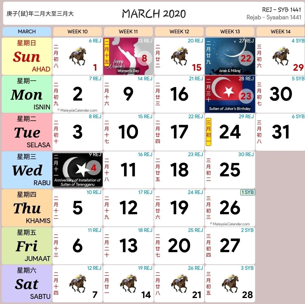 Kalendar Tahun 2020