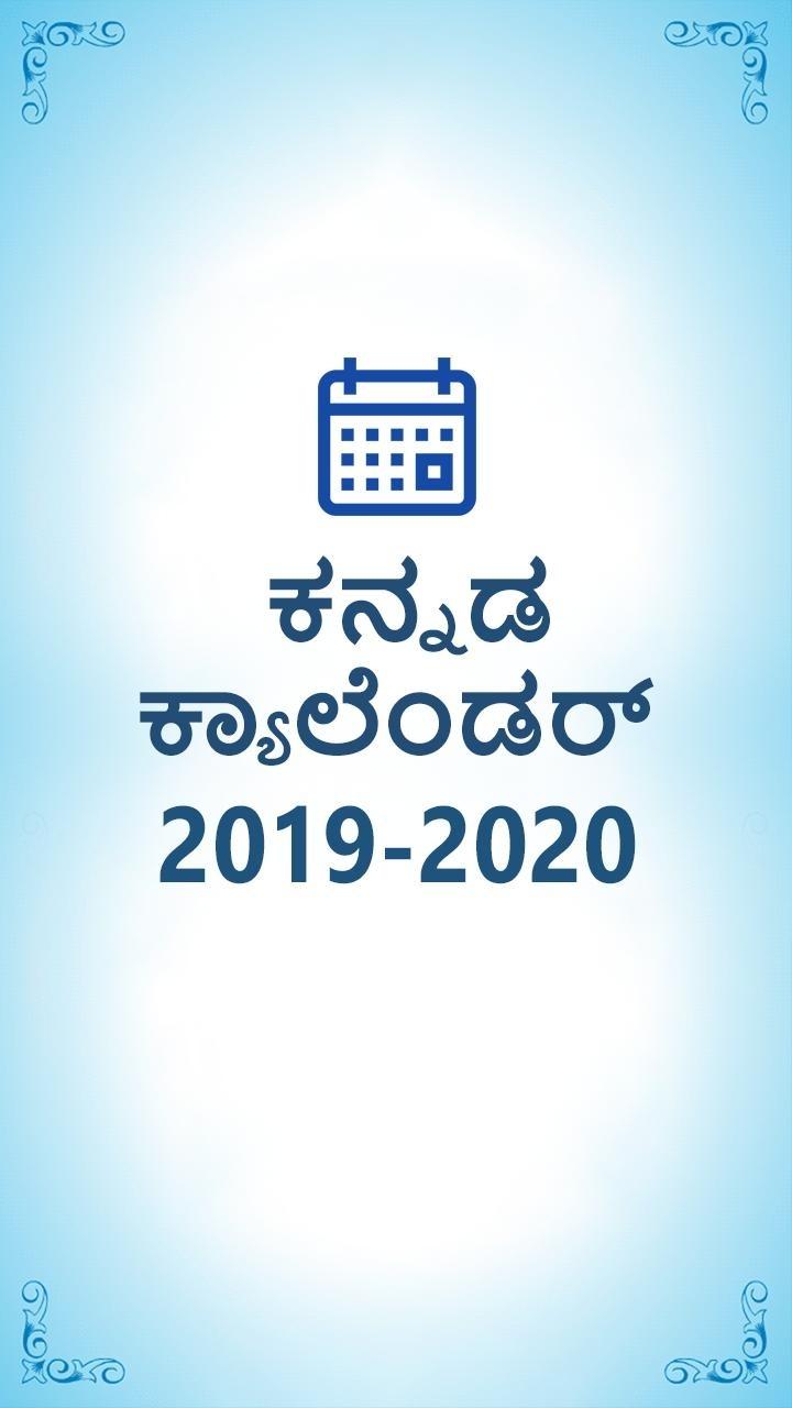 Kannada Calendar 2019 - 2020 For Android - Apk Download