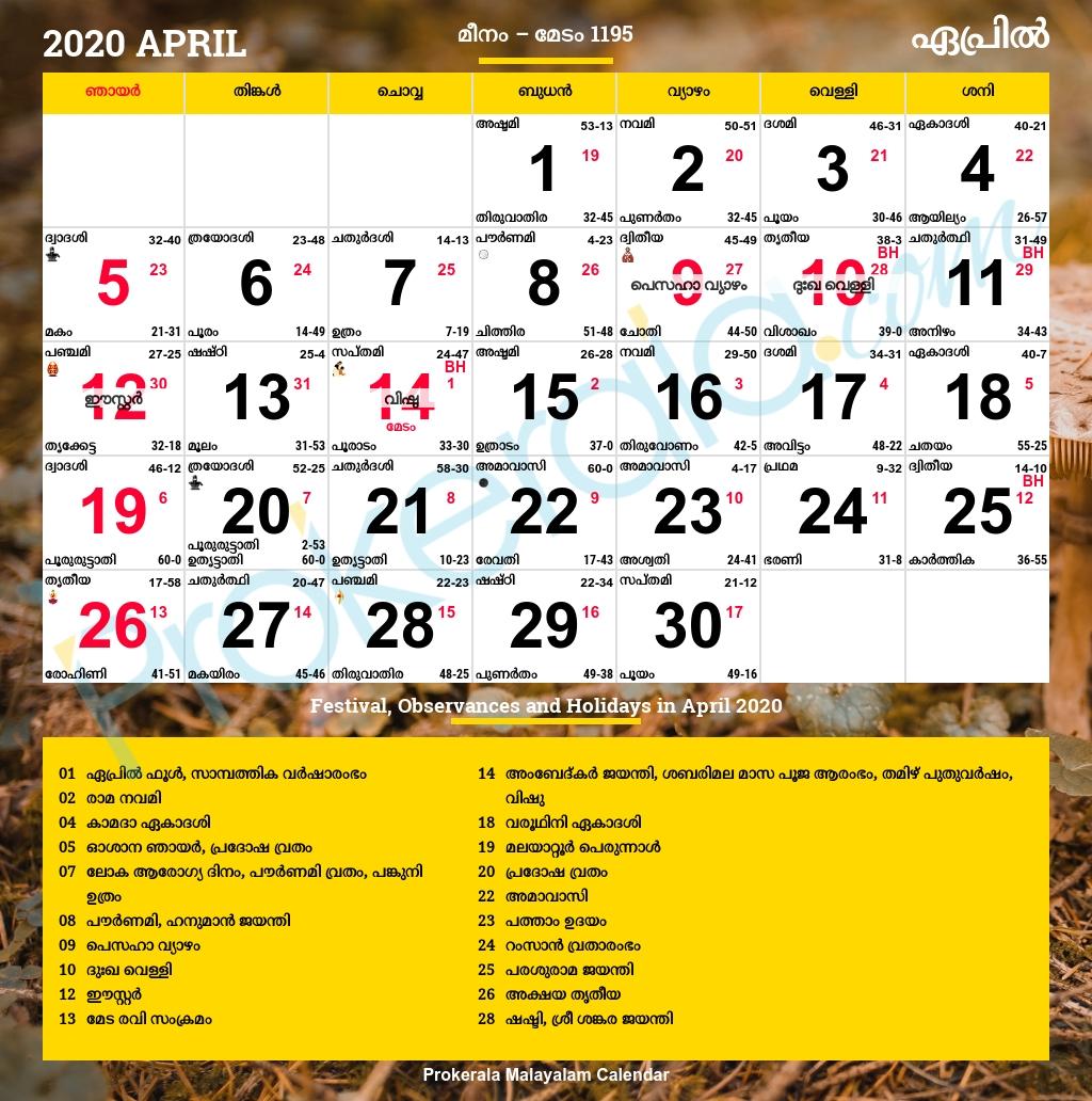 Malayalam Calendar 2020, April