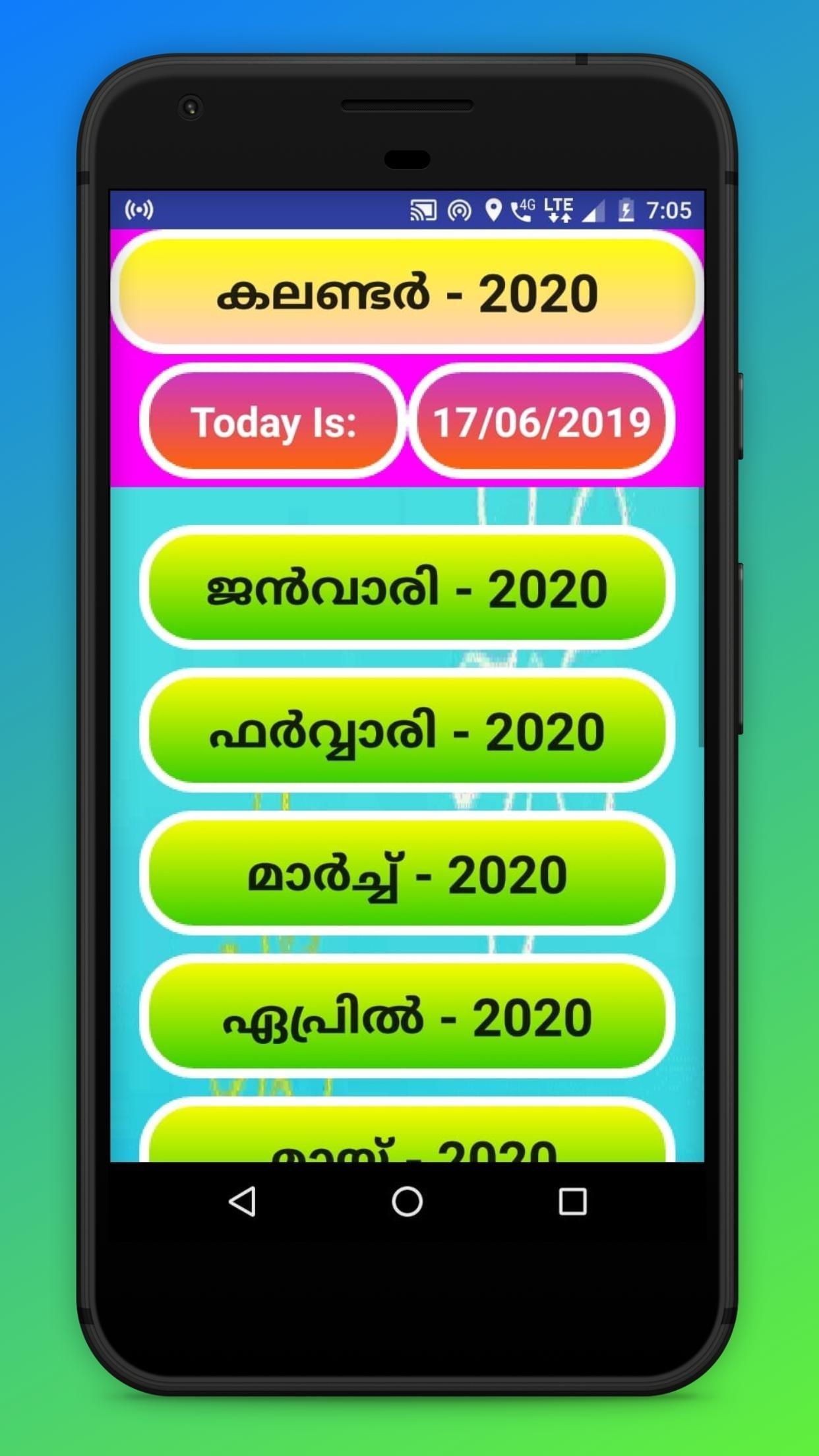 Malayalam Calendar 2020 Malayala Manorama For Android - Apk