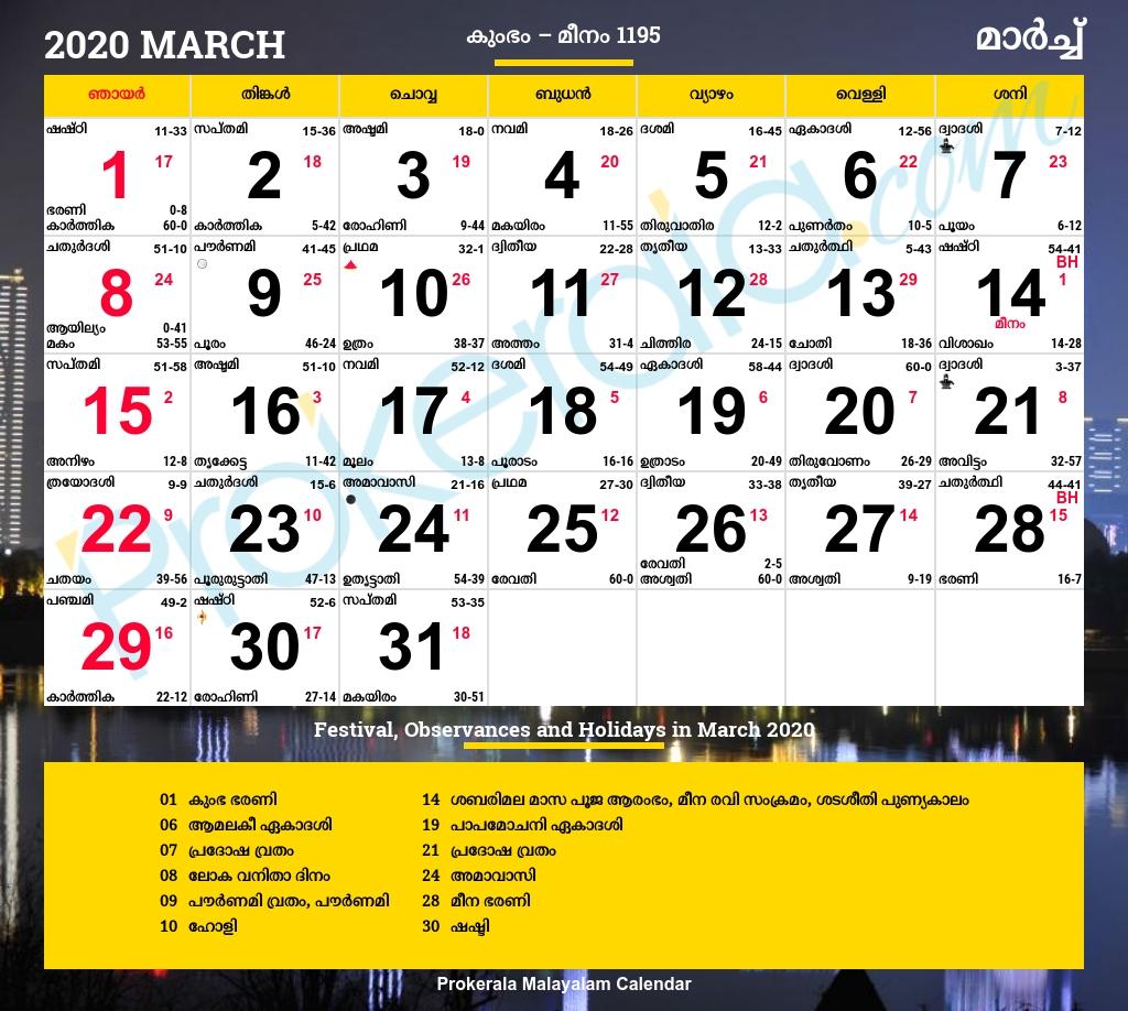 Malayalam Calendar 2020, March