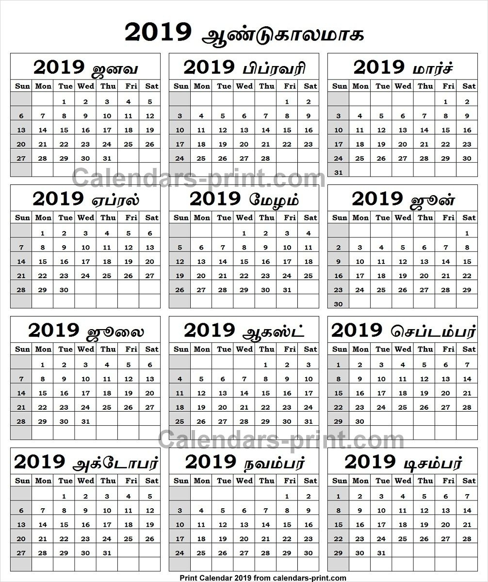 Monthly Calendar 2019 Tamil | Calendar, Yearly Calendar