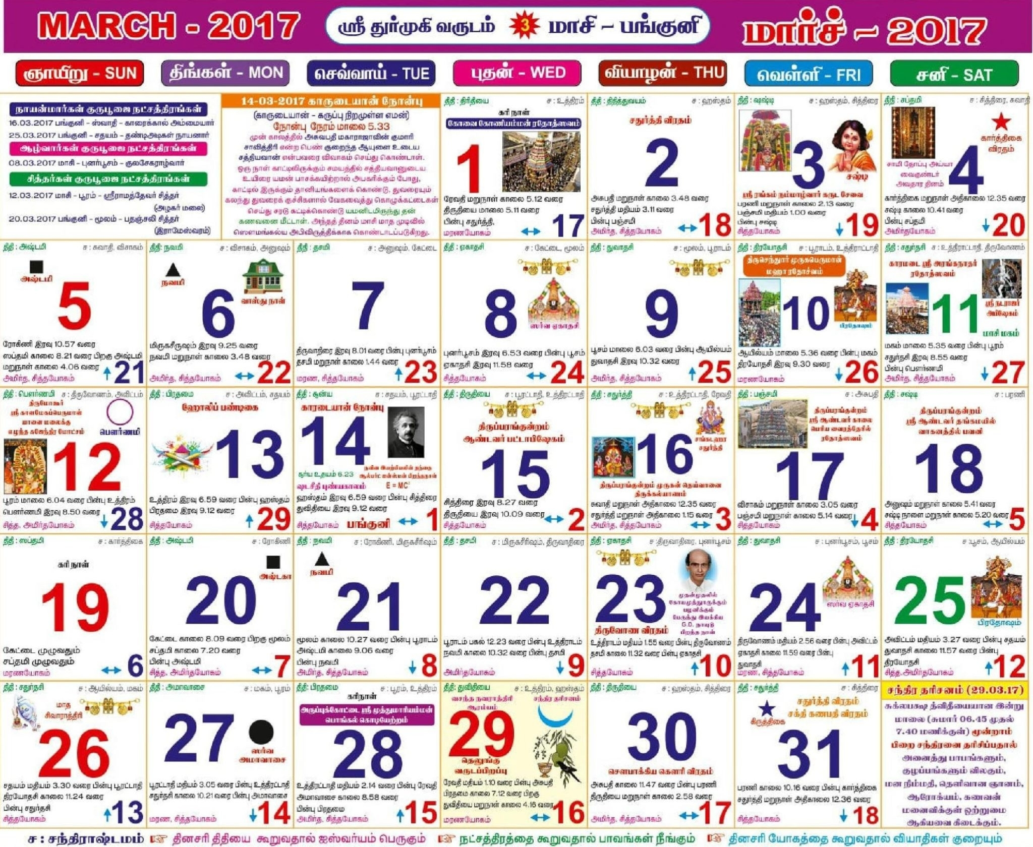Monthly Calendar 2019 With Tamil Dates For Zodiac Digns