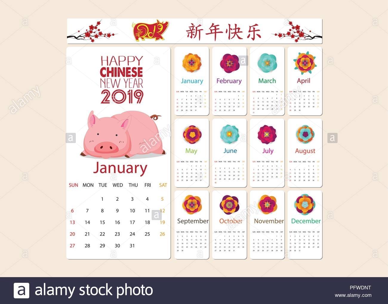 Monthly Creative Calendar 2019 With Cute Pig. Chinese