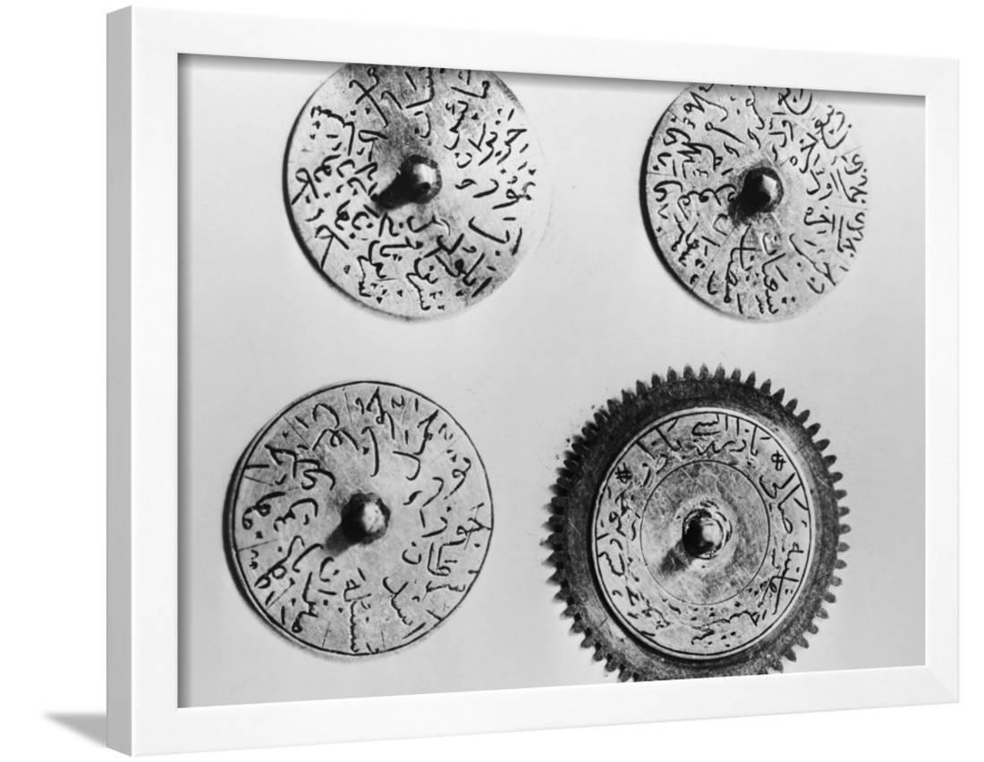 Persian Calendar Showing Zodiac Signs Framed Print Wall Art