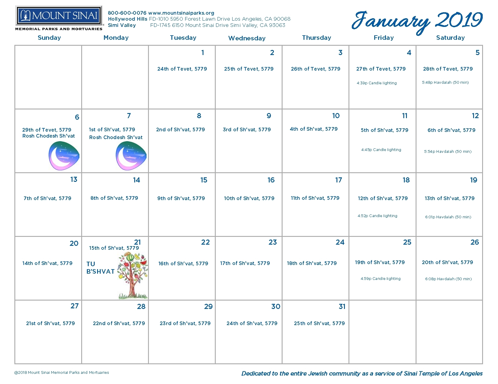 Pick Hebrew Jewish Calendar July August September 2019