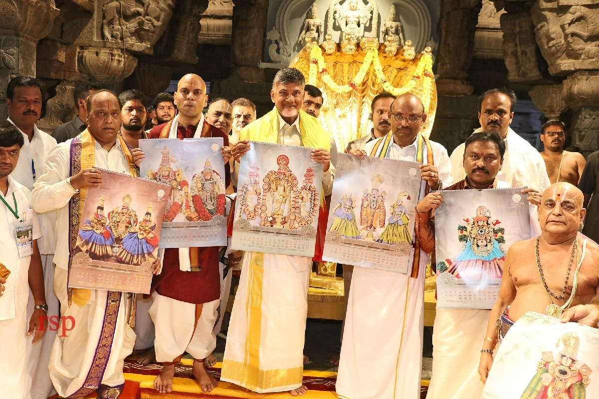 Rspnetwork.in: Ap Cm Releases 2019 Ttd Dairy And Calendar