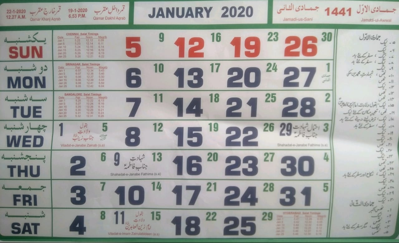 Shia Calendar - Chennai Shia Youth Association
