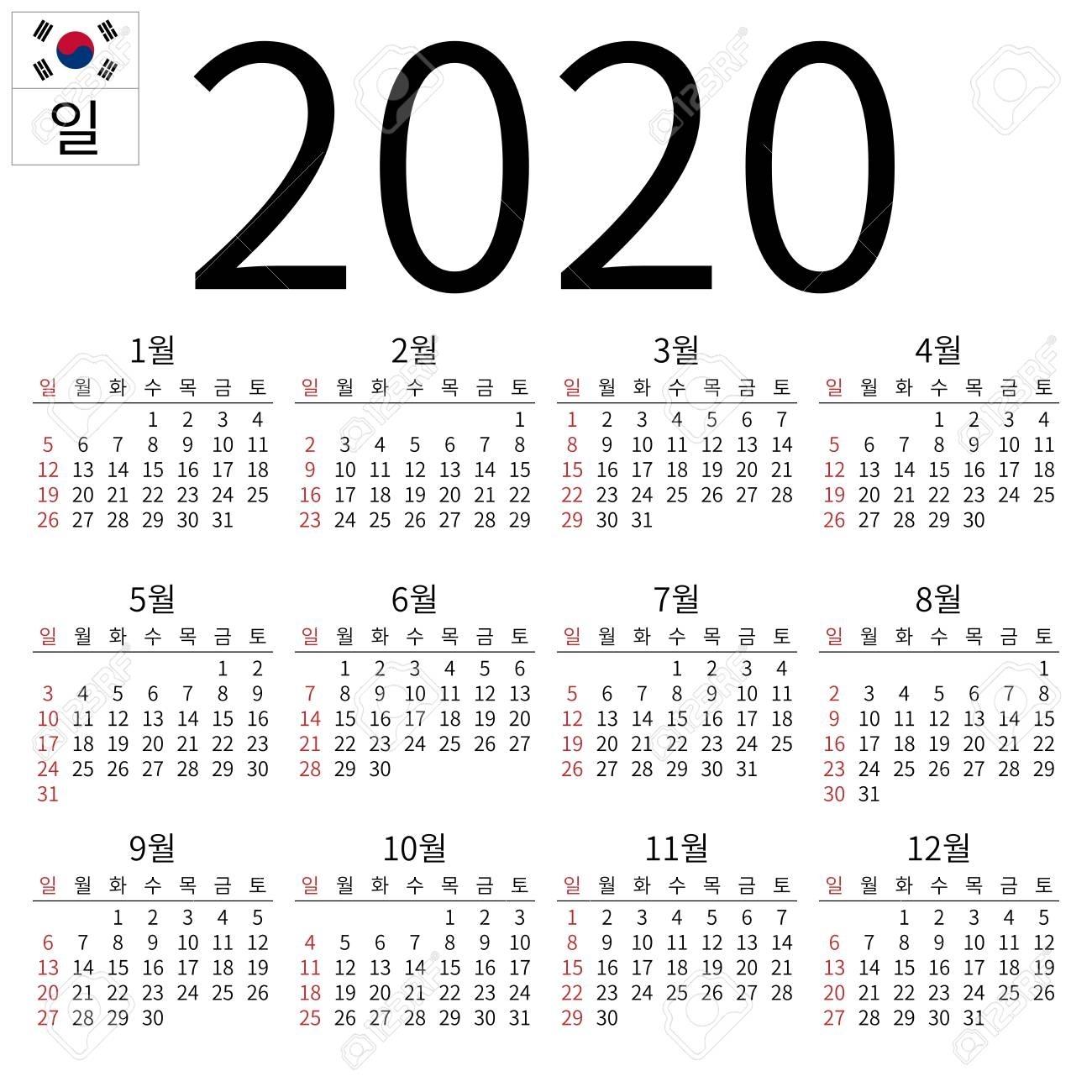 Simple Annual 2020 Year Wall Calendar. Korean Language. Week..